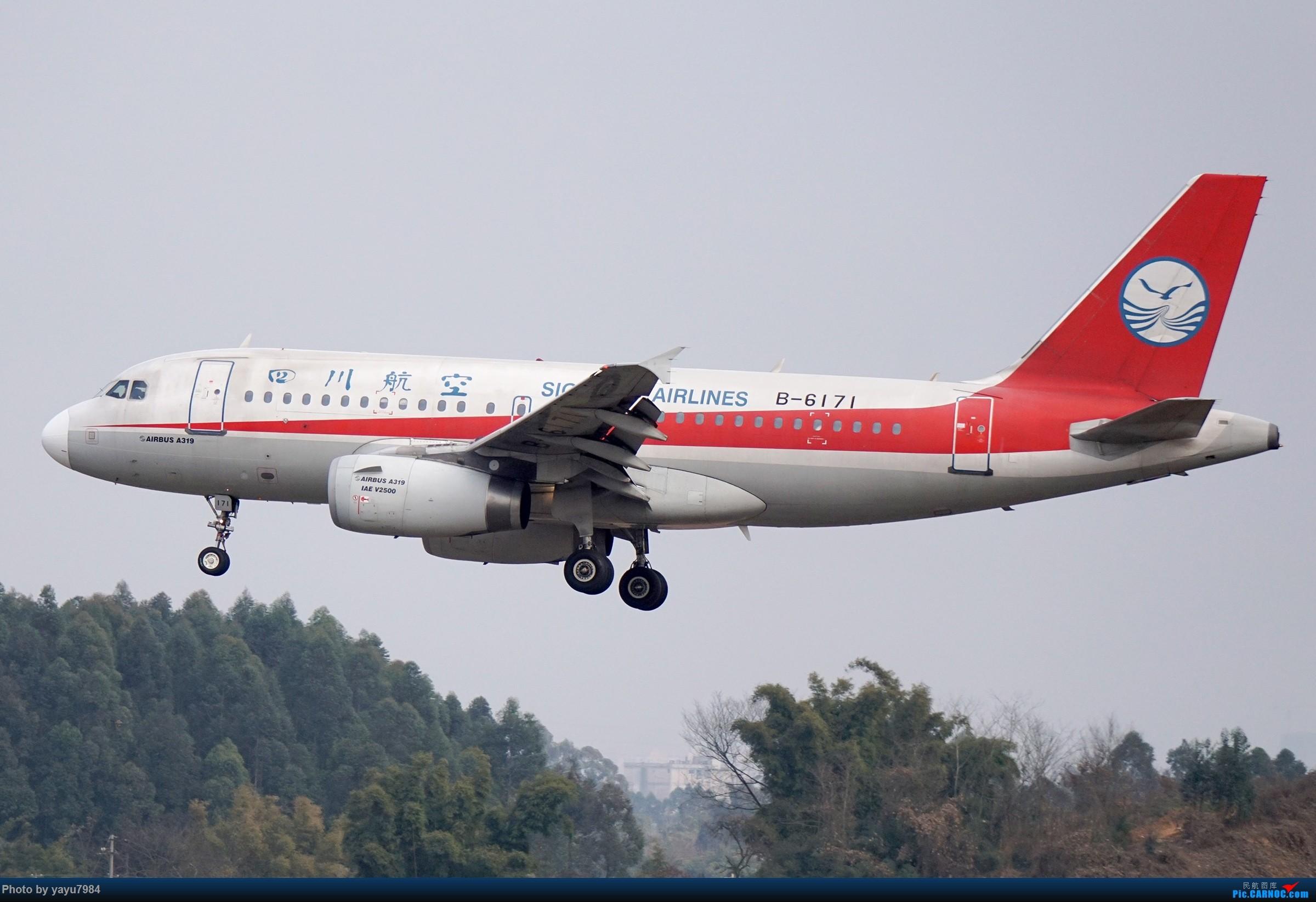 Re:[原创][CTU] 成卢兹02R拍机集锦 AIRBUS A319-100 B-6171 中国成都双流国际机场