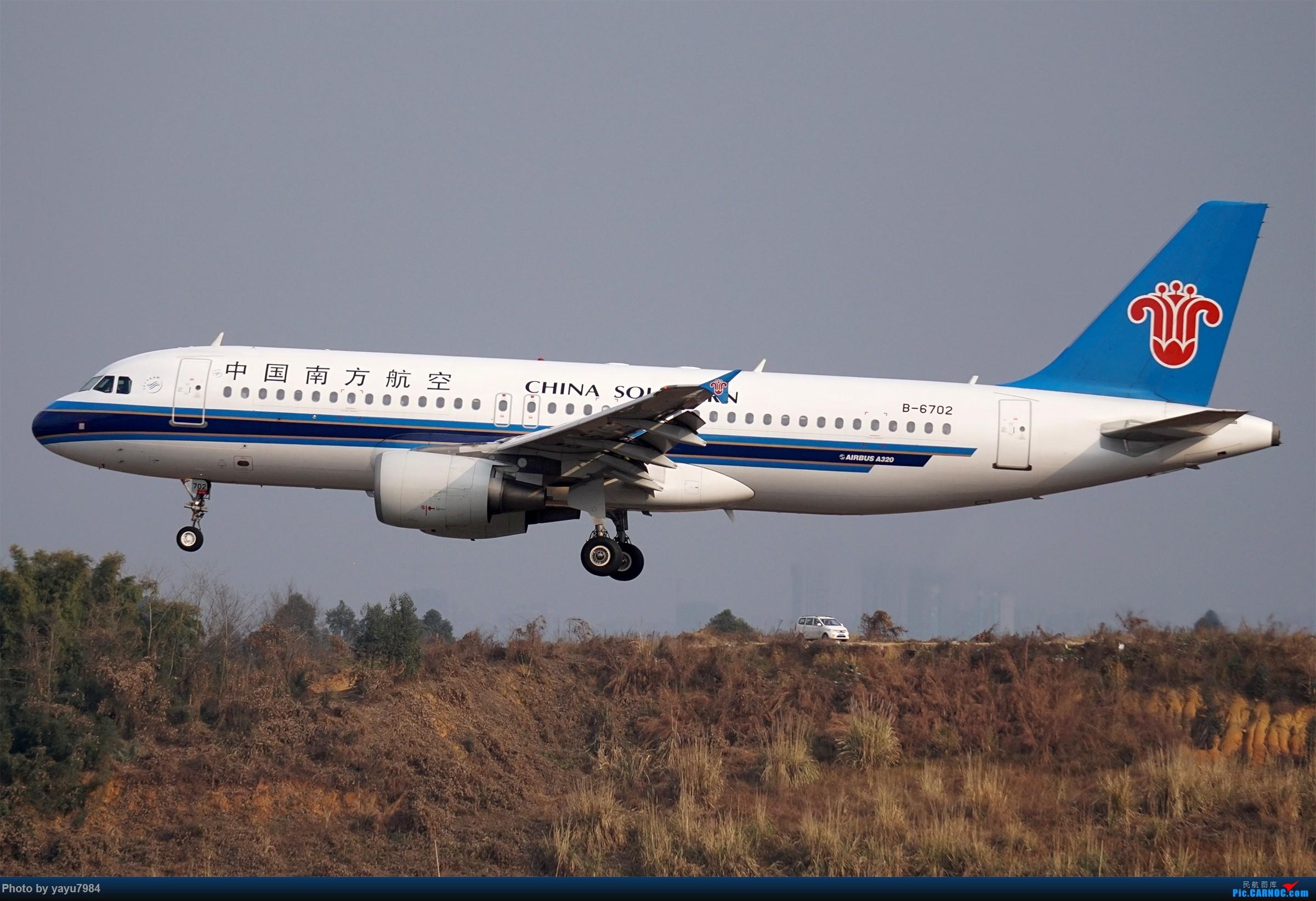 Re:[原创][CTU] 成卢兹02R拍机集锦 AIRBUS A320-200 B-6702 中国成都双流国际机场