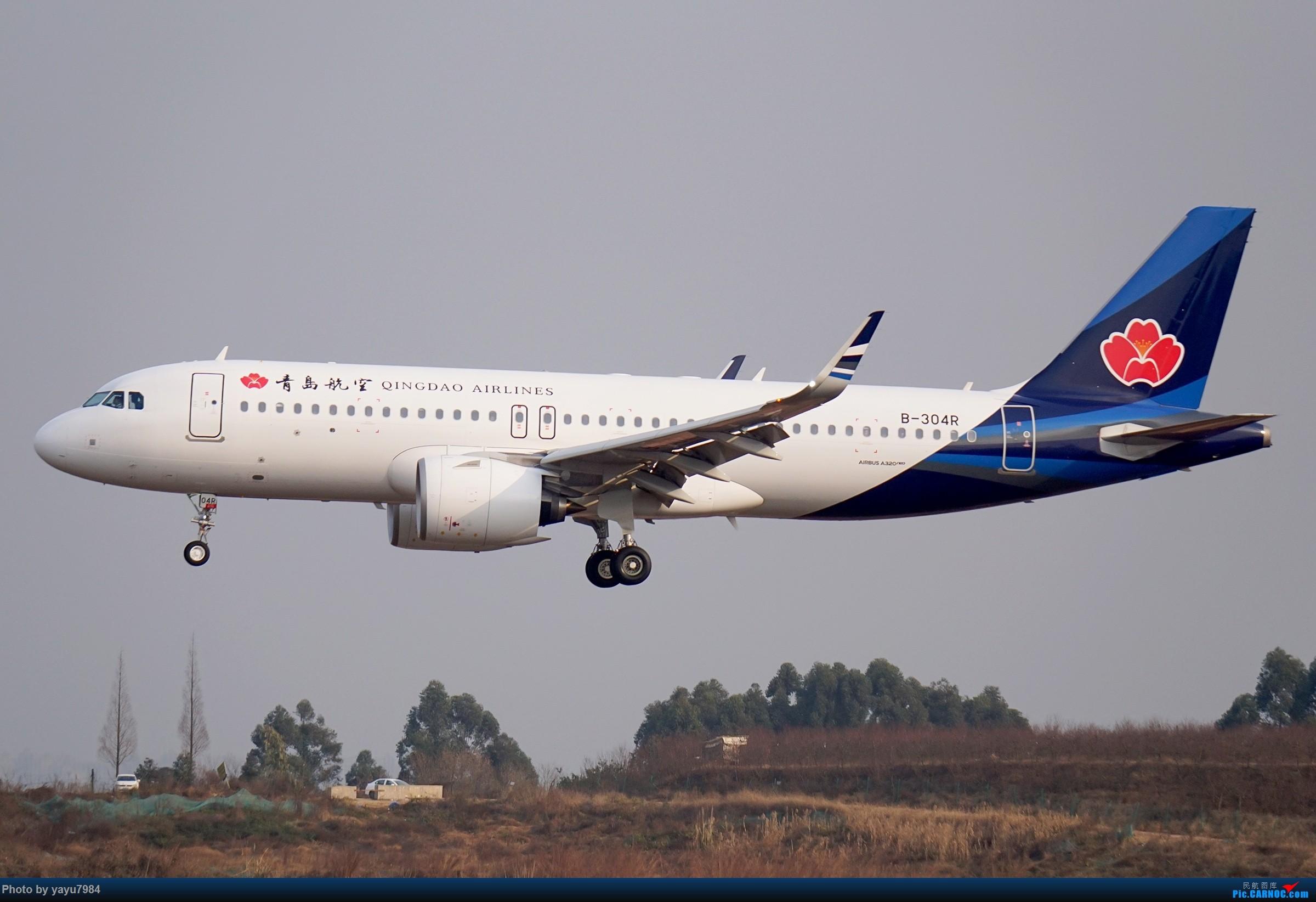 Re:[原创][CTU] 成卢兹02R拍机集锦 AIRBUS A320NEO B-304R 中国成都双流国际机场