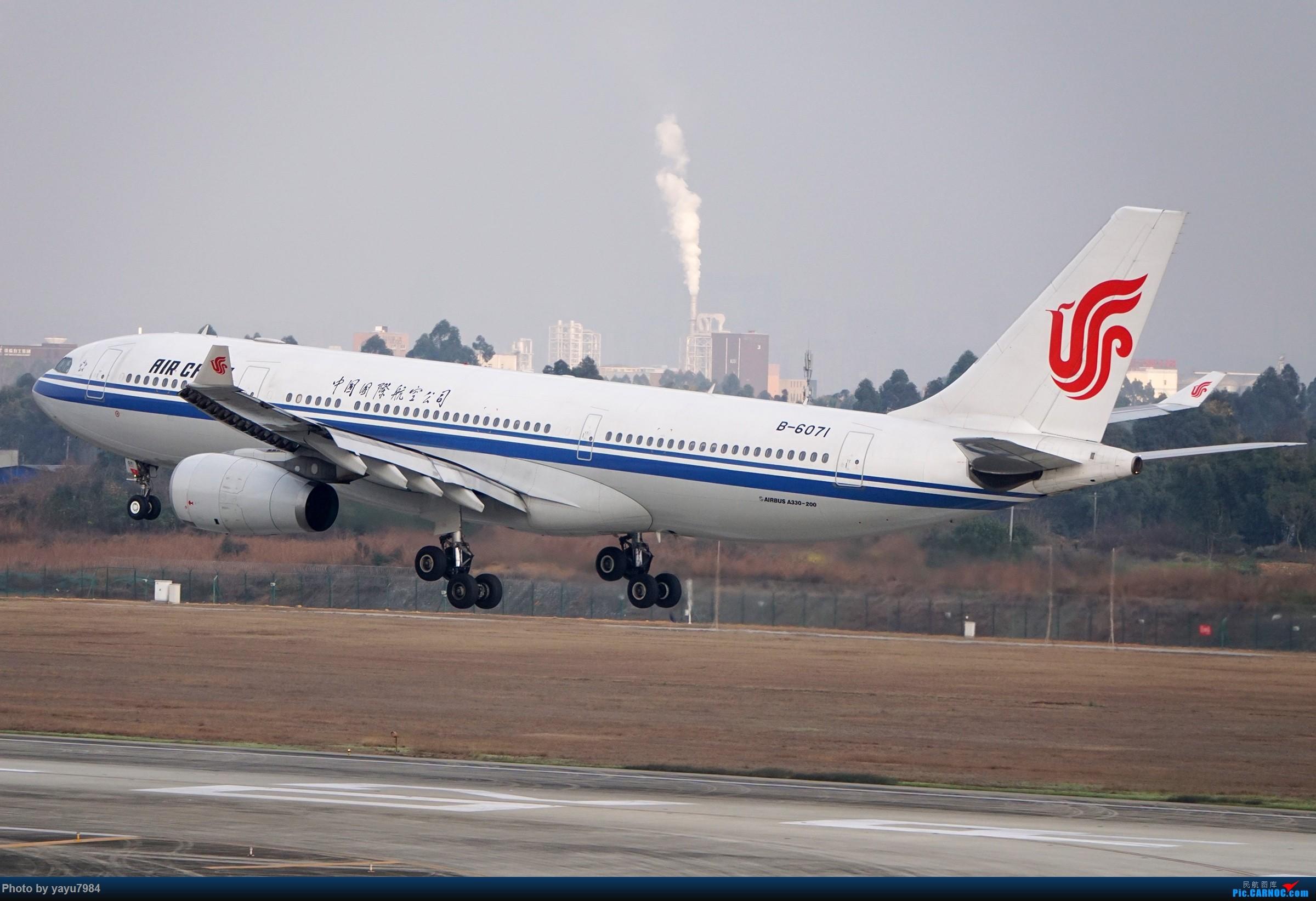 Re:[原创][CTU] 成卢兹02R拍机集锦 AIRBUS A330-200 B-6071 中国成都双流国际机场