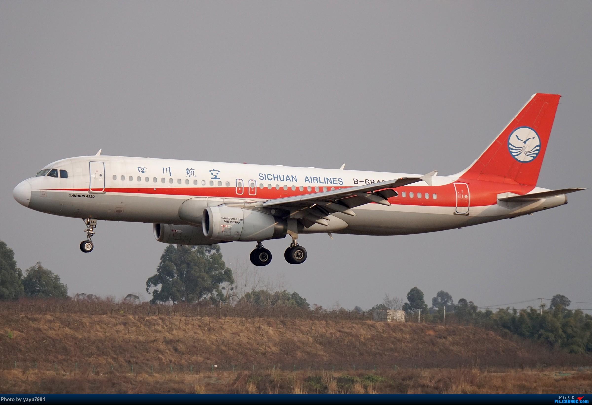 Re:[原创][CTU] 成卢兹02R拍机集锦 AIRBUS A320-200 B-6843 中国成都双流国际机场