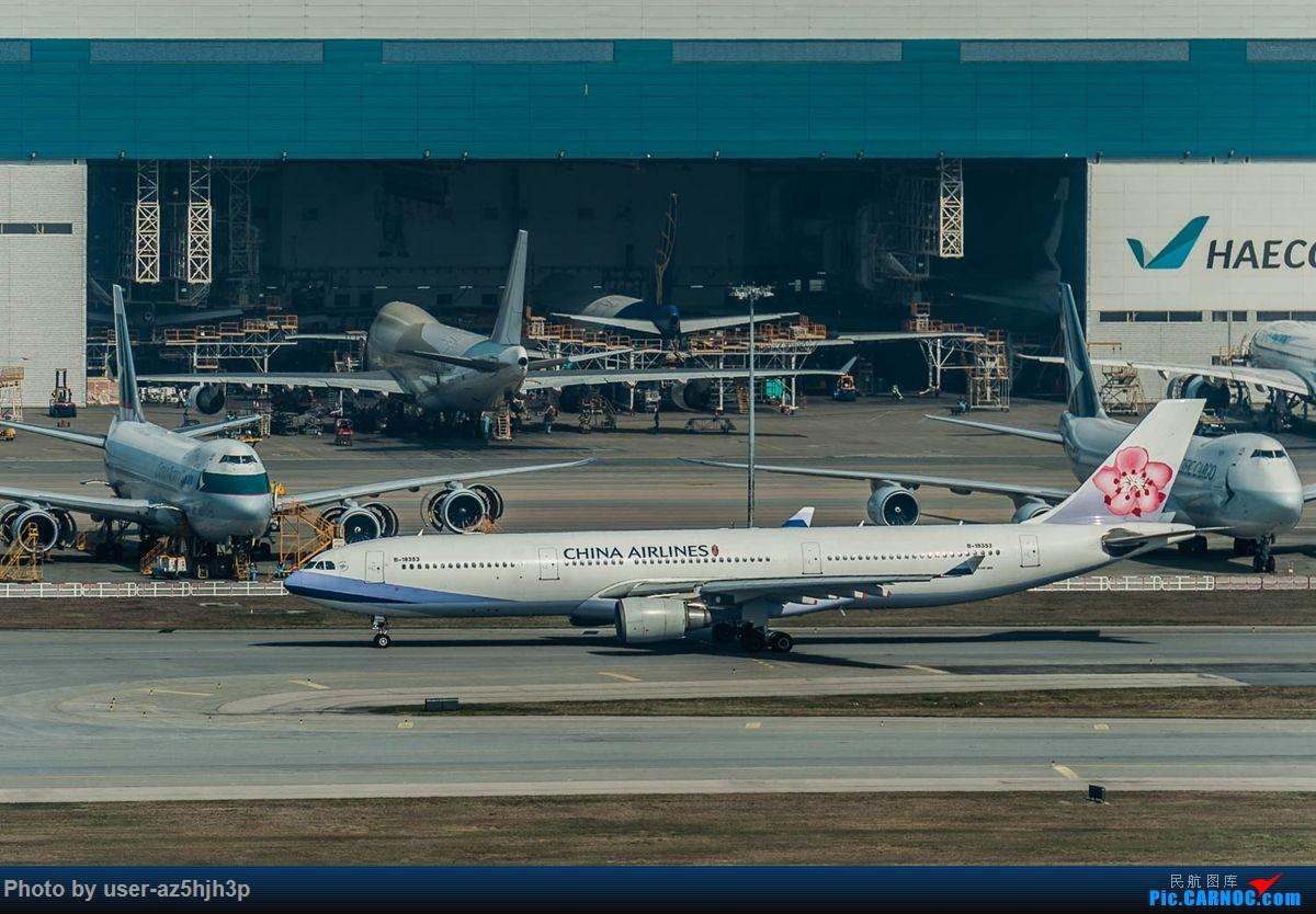 Re:[原创]沙螺湾拍地面飞机 AIRBUS A330-300 B-18353 香港国际机场