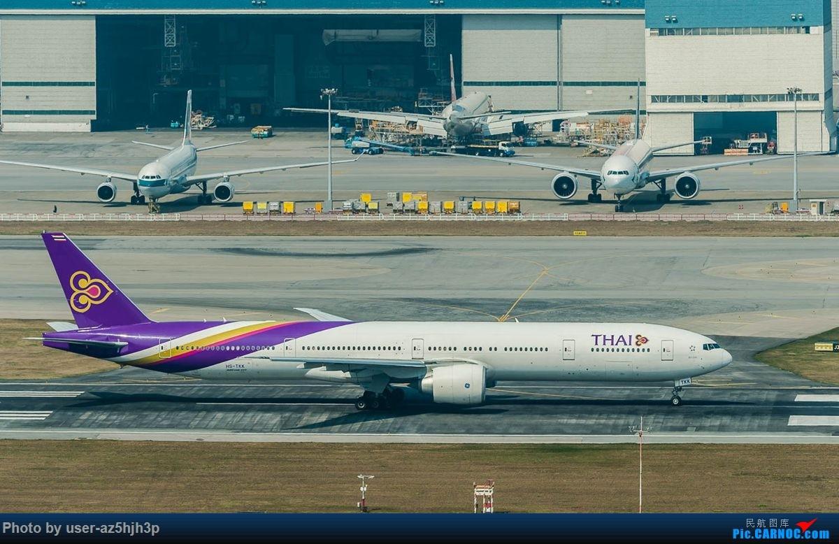 Re:[原创]沙螺湾拍地面飞机 BOEING 777 HS-TKK 香港国际机场