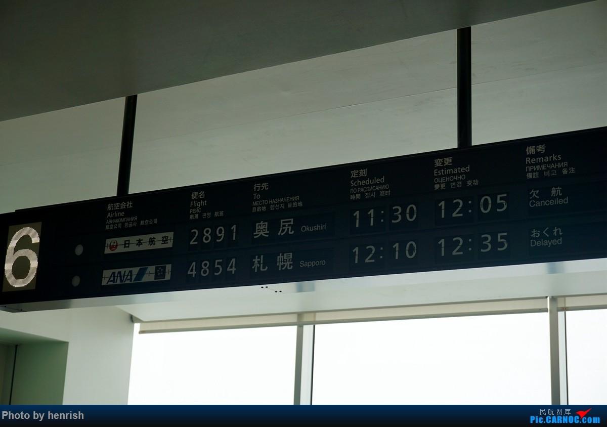 Re:[原创]【与肥威同游(57)】2019JAN,平成最后的冬(上),海风五郭馆山醉人夜。【广东青少年拍机小队】【广州,你好!】