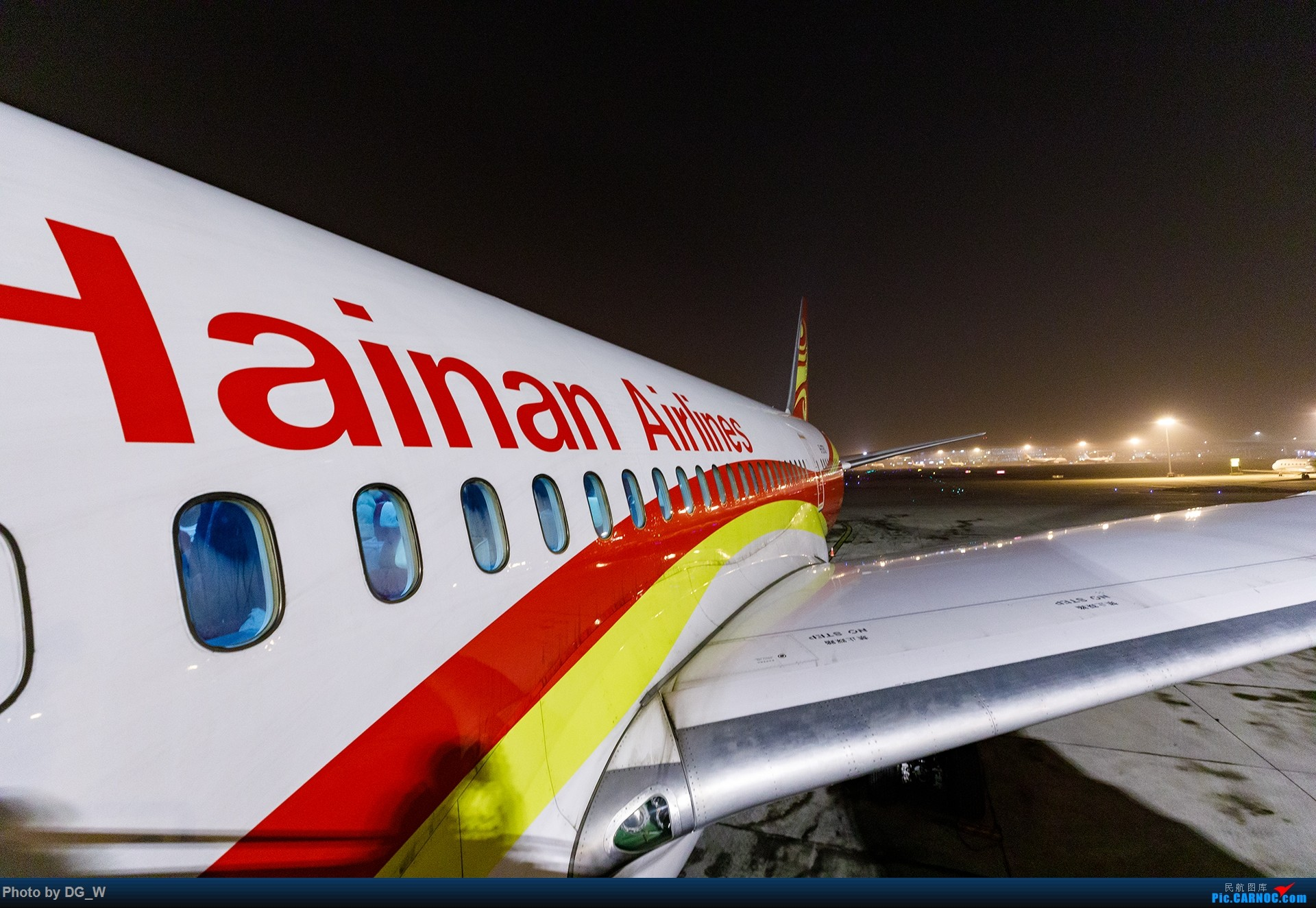 Re:[原创]【南宁飞友】一张8元机票带来的帝都之旅    中国北京首都国际机场