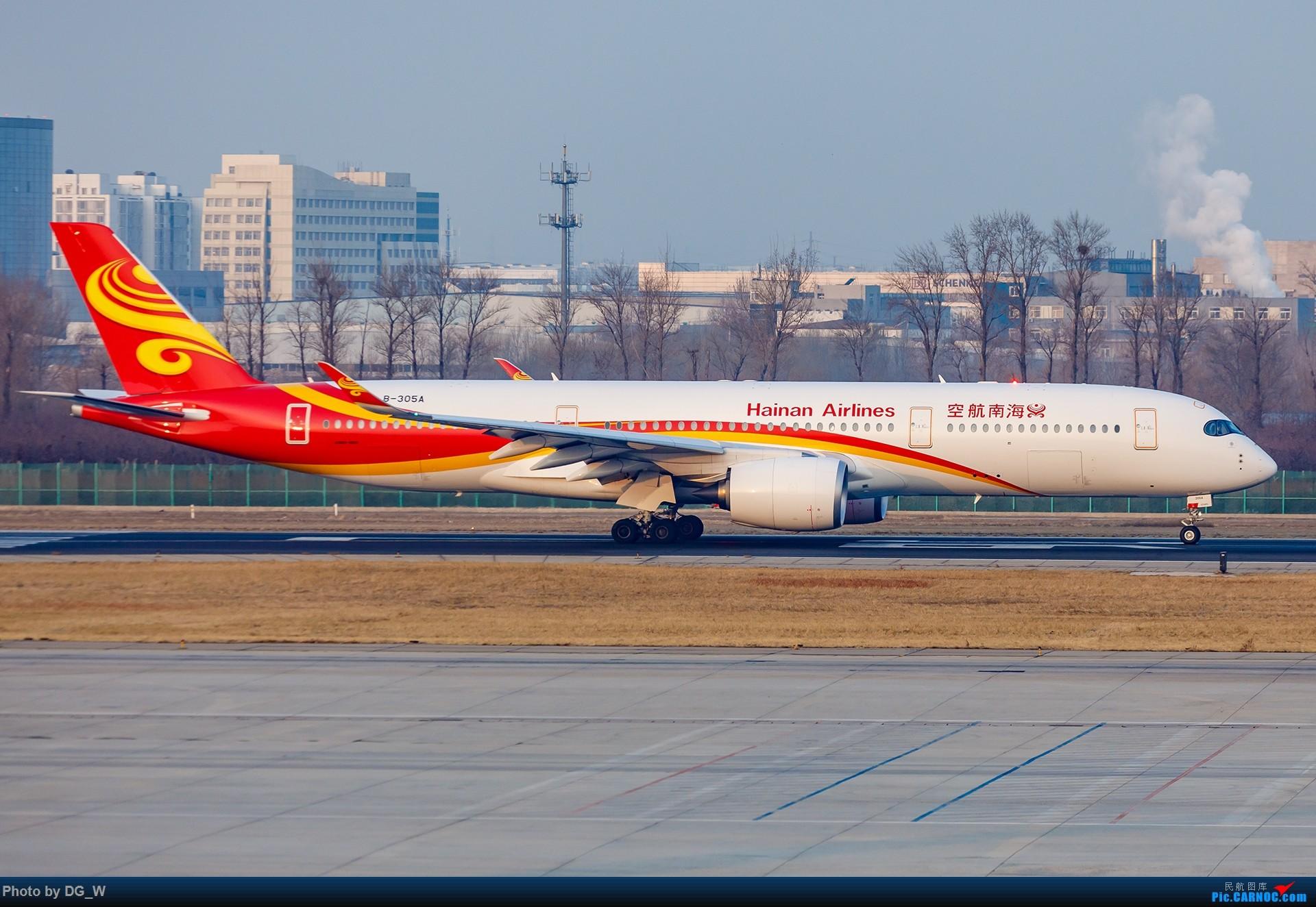 Re:[原创]【南宁飞友】一张8元机票带来的帝都之旅 AIRBUS A350-900 B-305A 中国北京首都国际机场