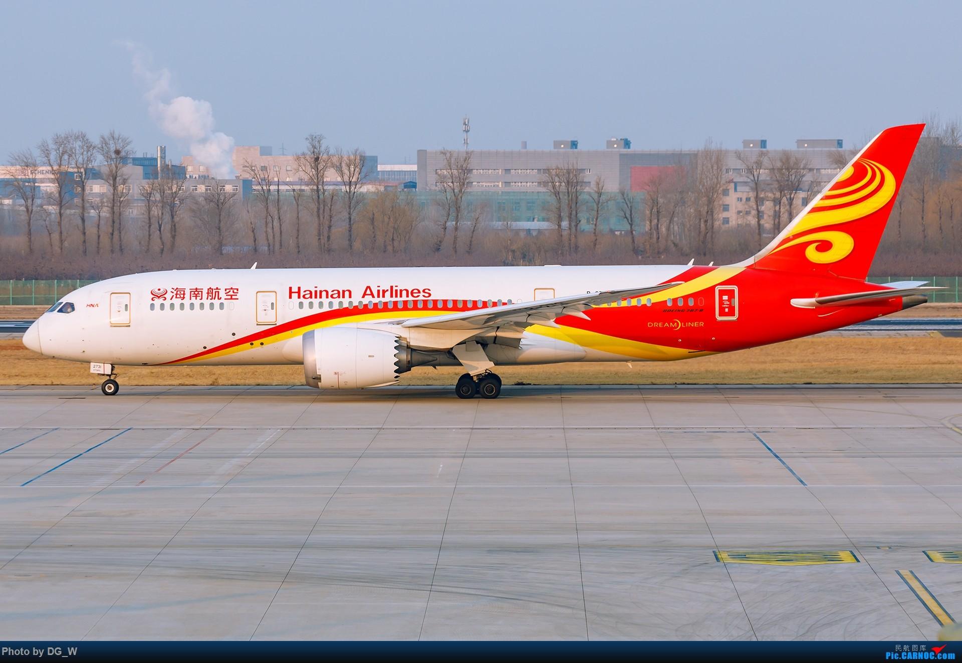 Re:【南宁飞友】一张8元机票带来的帝都之旅 BOEING 787-8 B-2731 中国北京首都国际机场