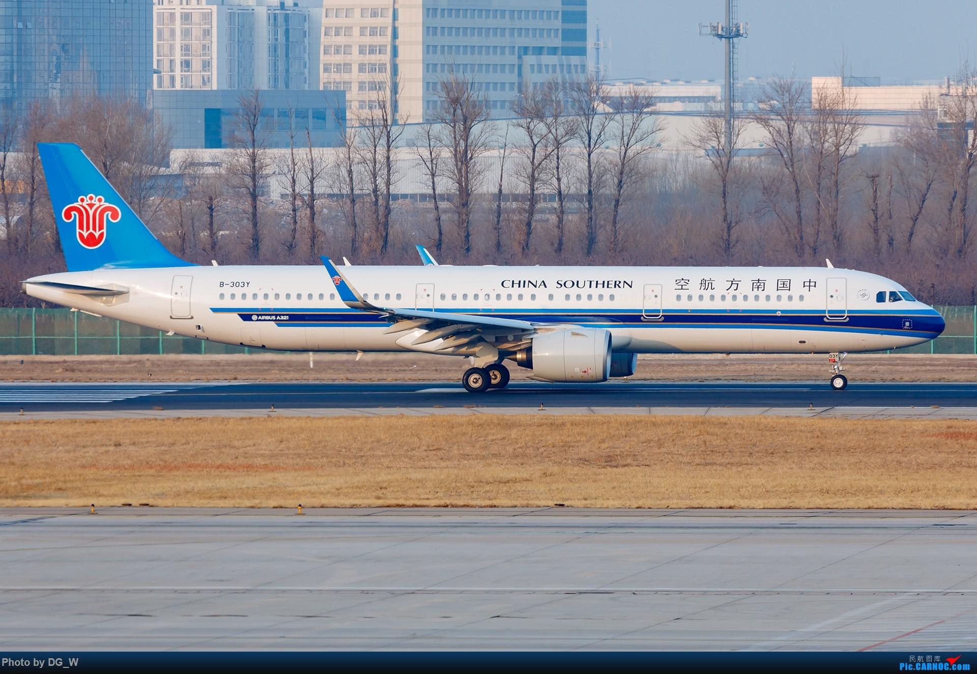 Re:[原创]【南宁飞友】一张8元机票带来的帝都之旅 AIRBUS A321NEO B-303Y 中国南宁吴圩国际机场