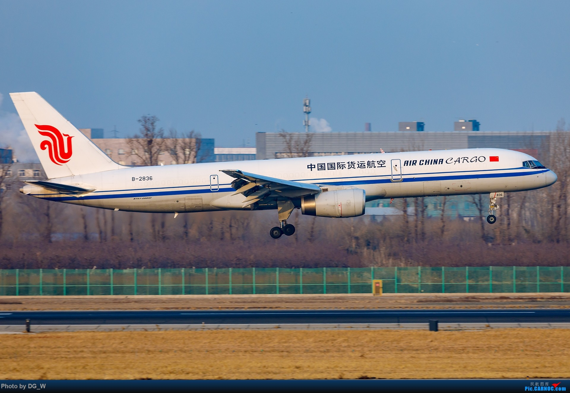 Re:[原创]【南宁飞友】一张8元机票带来的帝都之旅 BOEING 757-200 B-2836 中国北京首都国际机场