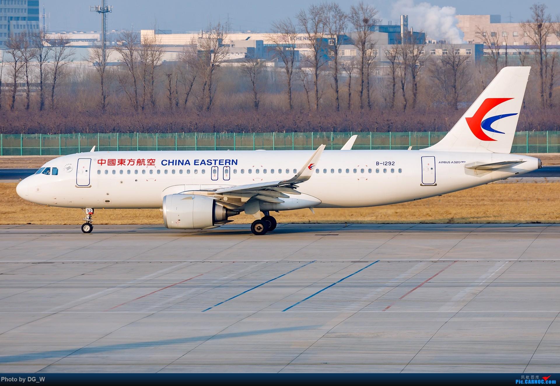 Re:[原创]【南宁飞友】一张8元机票带来的帝都之旅 AIRBUS A320NEO B-1292 中国北京首都国际机场