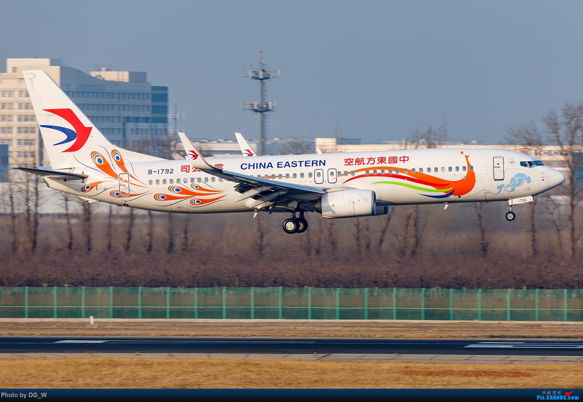 Re:[原创]【南宁飞友】一张8元机票带来的帝都之旅 BOEING 737-800 B-1792 中国北京首都国际机场