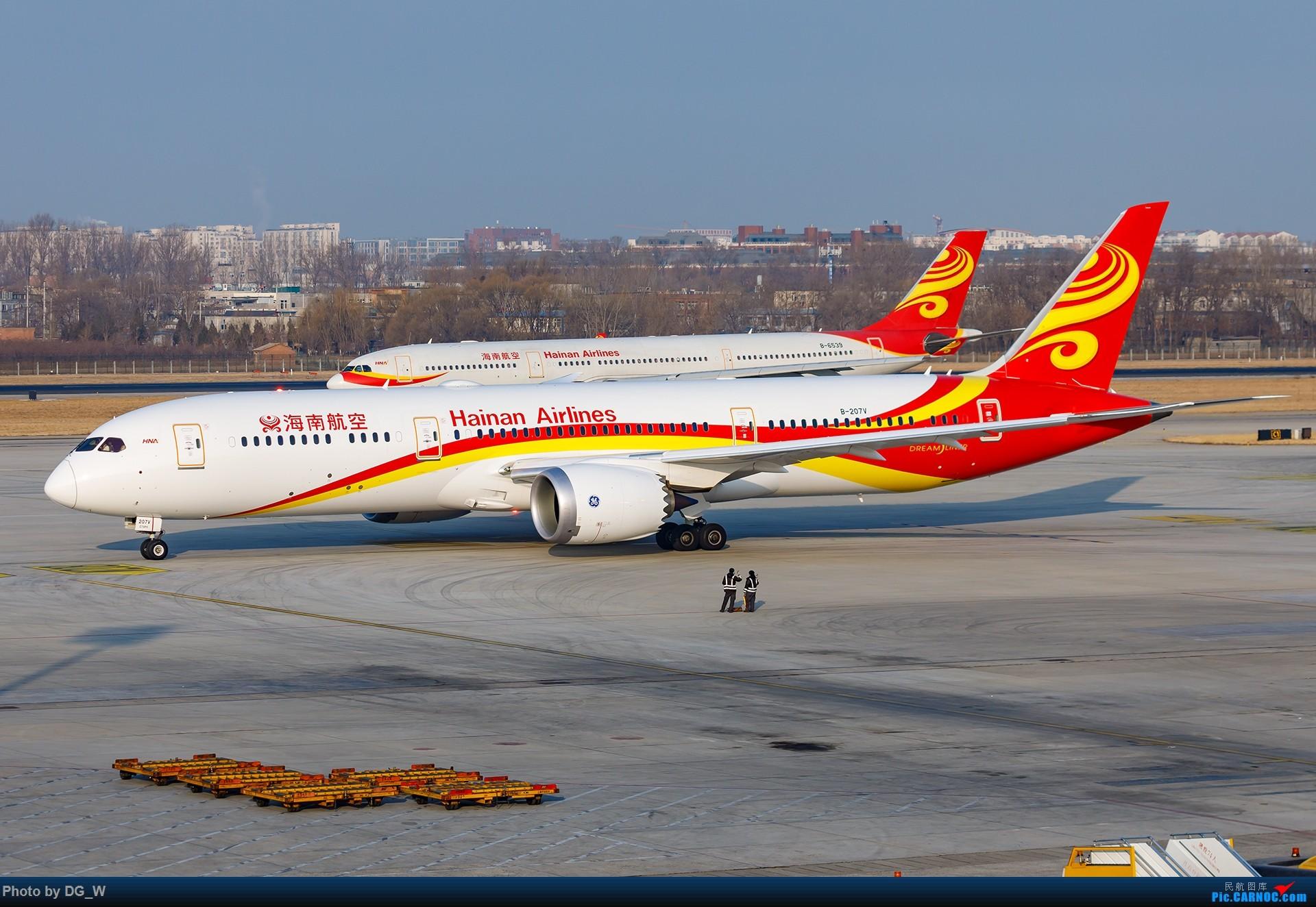 Re:[原创]【南宁飞友】一张8元机票带来的帝都之旅 BOEING 787-9 B-207V 中国北京首都国际机场