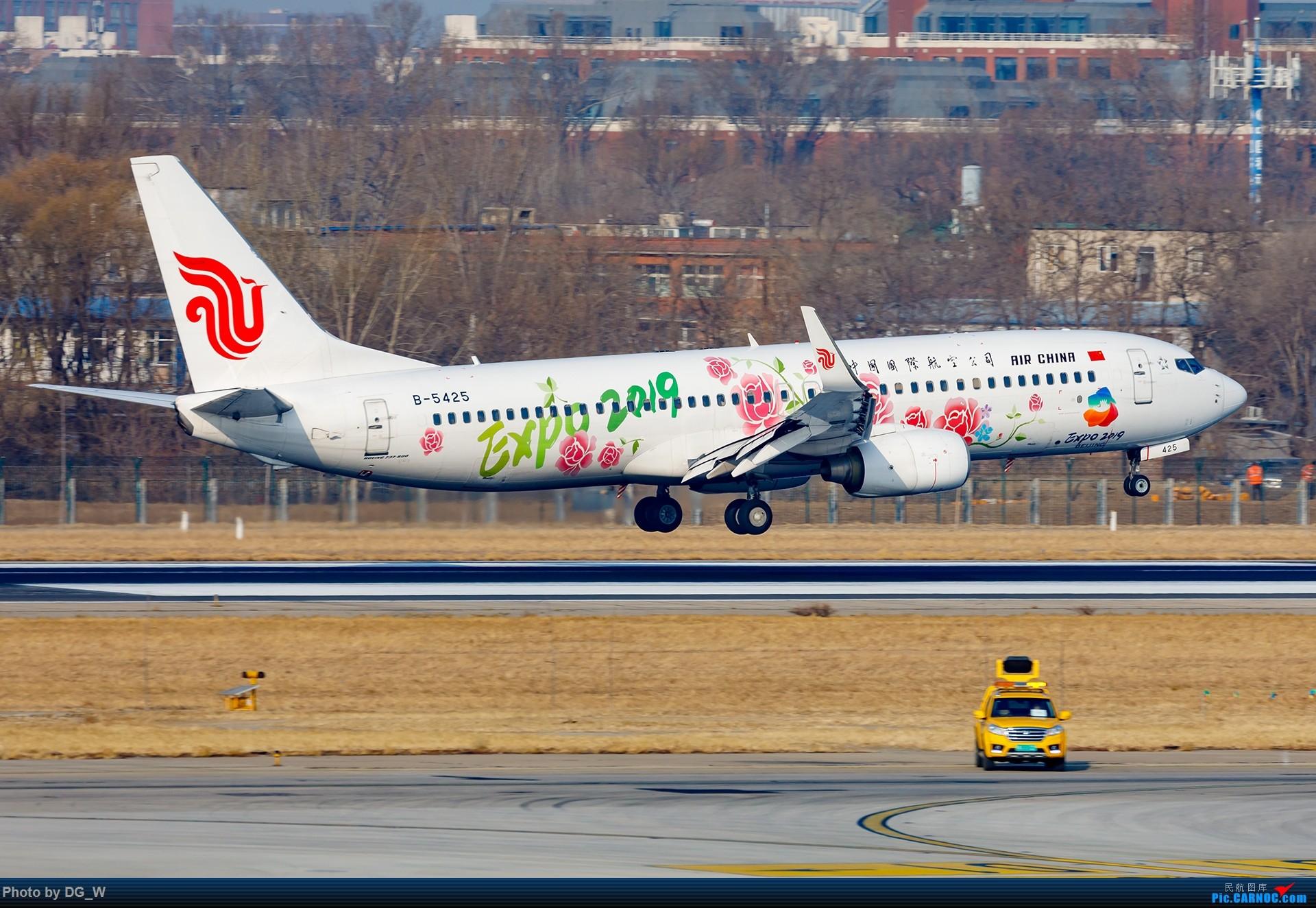 Re:[原创]【南宁飞友】一张8元机票带来的帝都之旅 BOEING 737-800 B-5425 中国北京首都国际机场