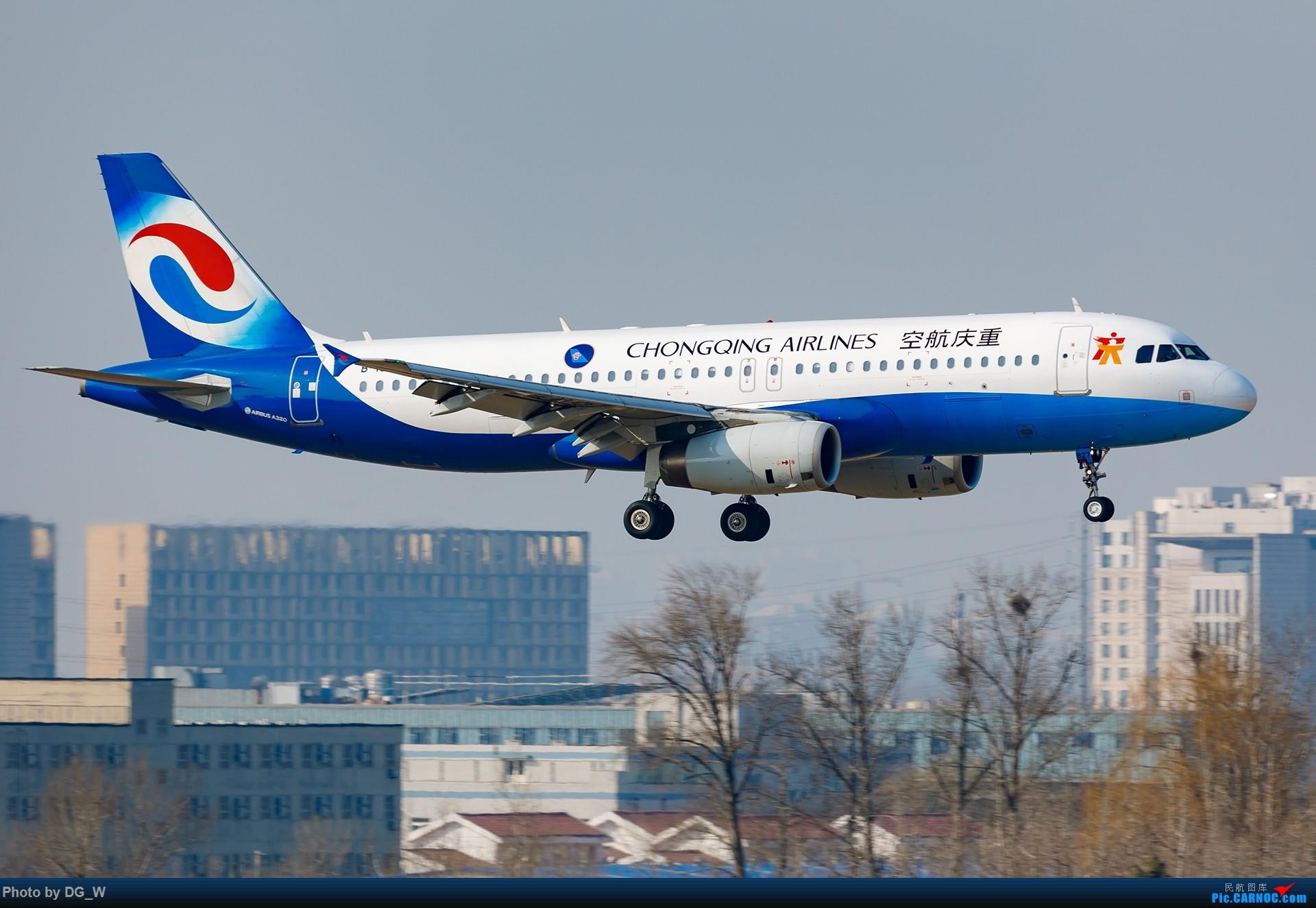 Re:[原创]【南宁飞友】一张8元机票带来的帝都之旅 AIRBUS A320-200 B-1827 中国北京首都国际机场