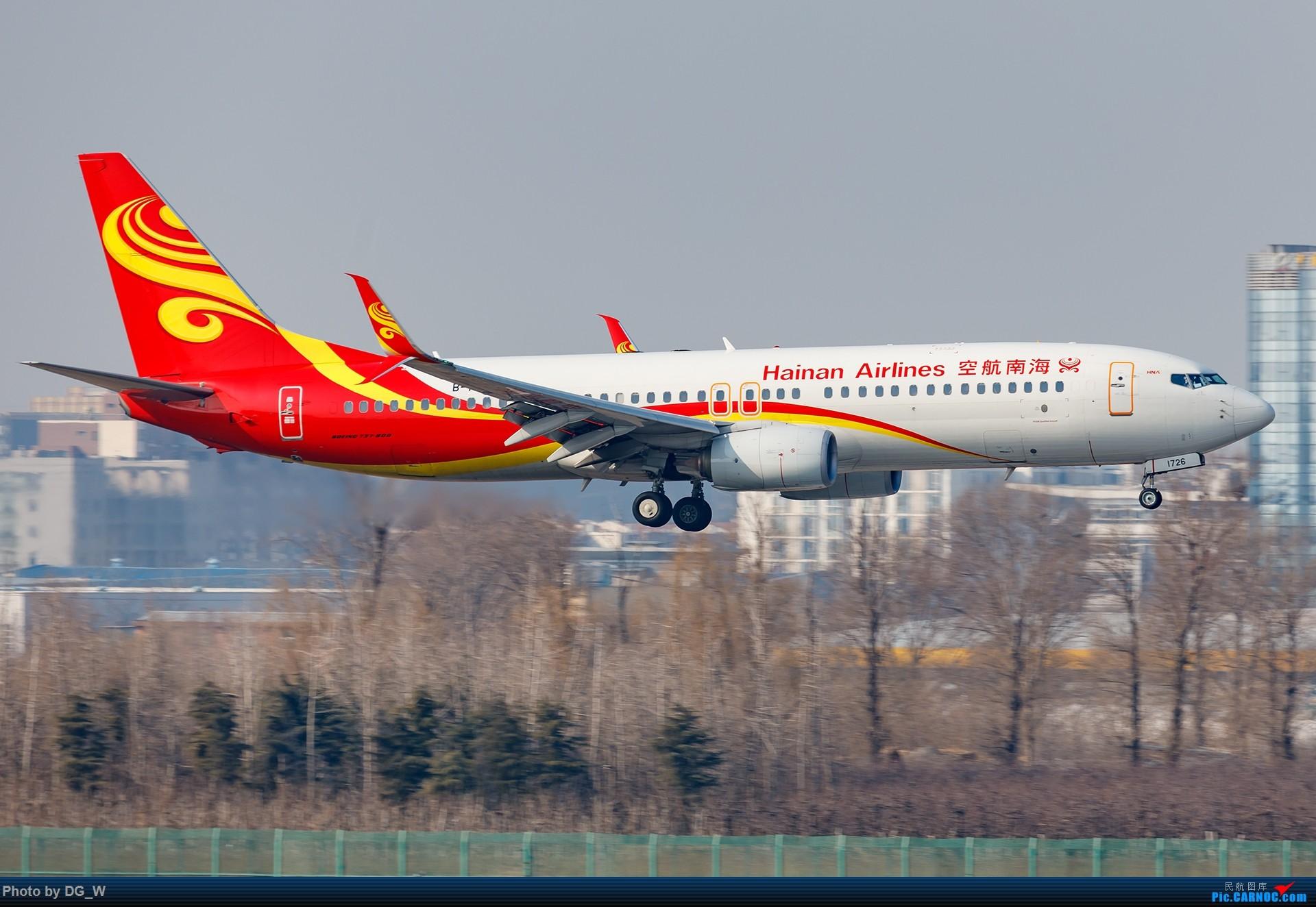 Re:[原创]【南宁飞友】一张8元机票带来的帝都之旅 BOEING 737-800 B-1726 中国北京首都国际机场
