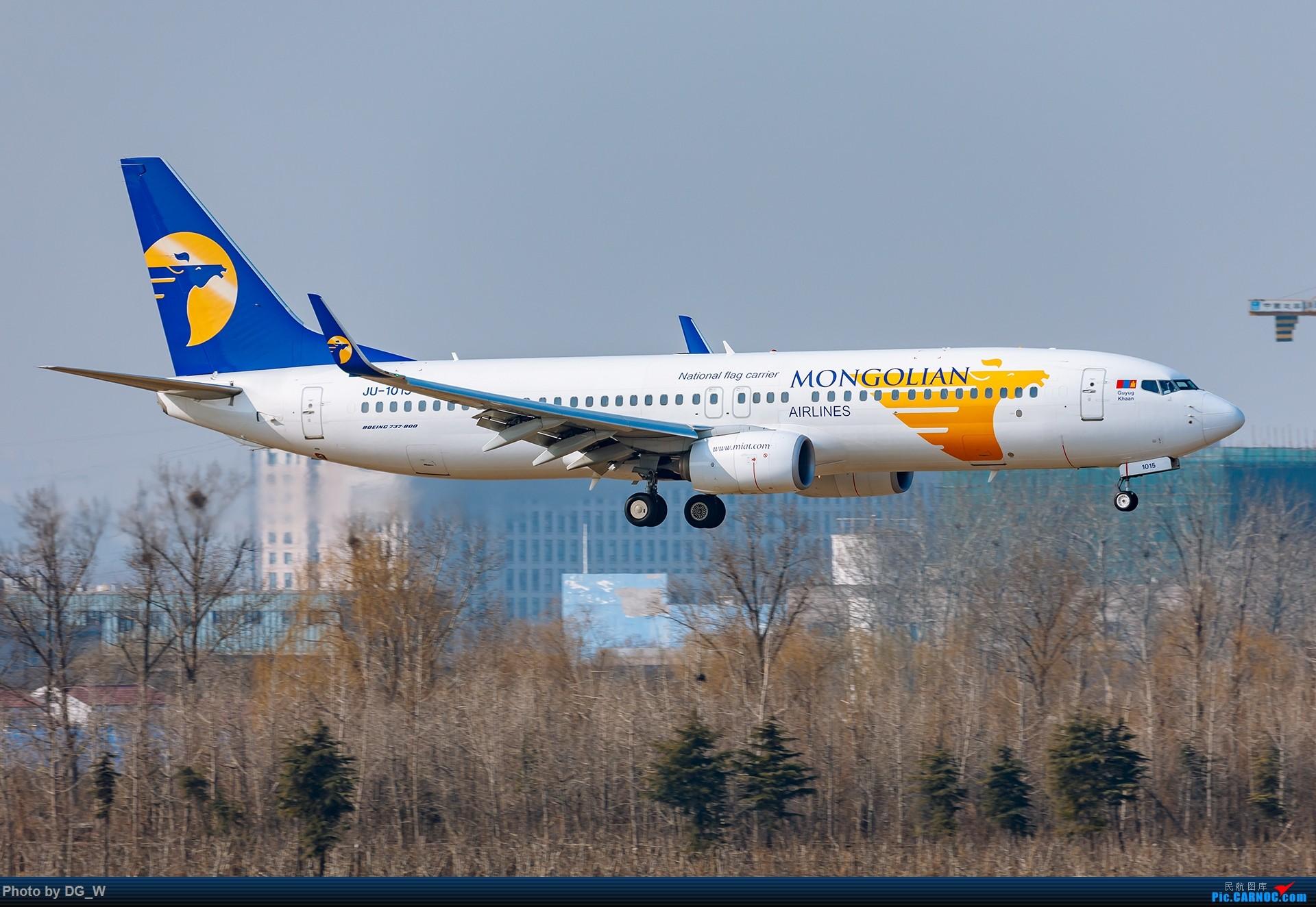 Re:[原创]【南宁飞友】一张8元机票带来的帝都之旅 BOEING 737-800 JU-1015 中国北京首都国际机场