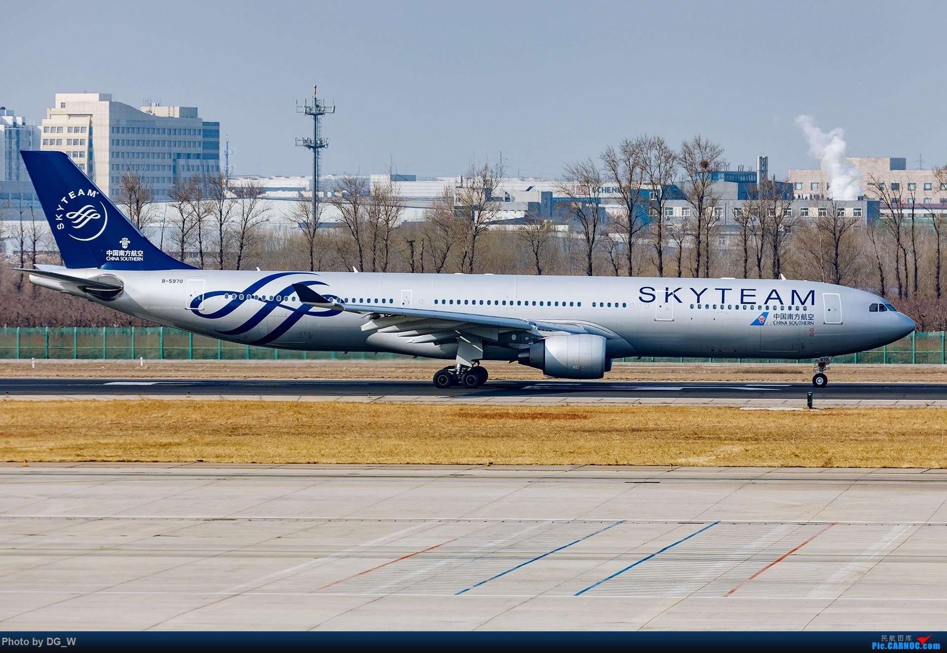 Re:[原创]【南宁飞友】一张8元机票带来的帝都之旅 AIRBUS A330-300 B-5970 中国北京首都国际机场