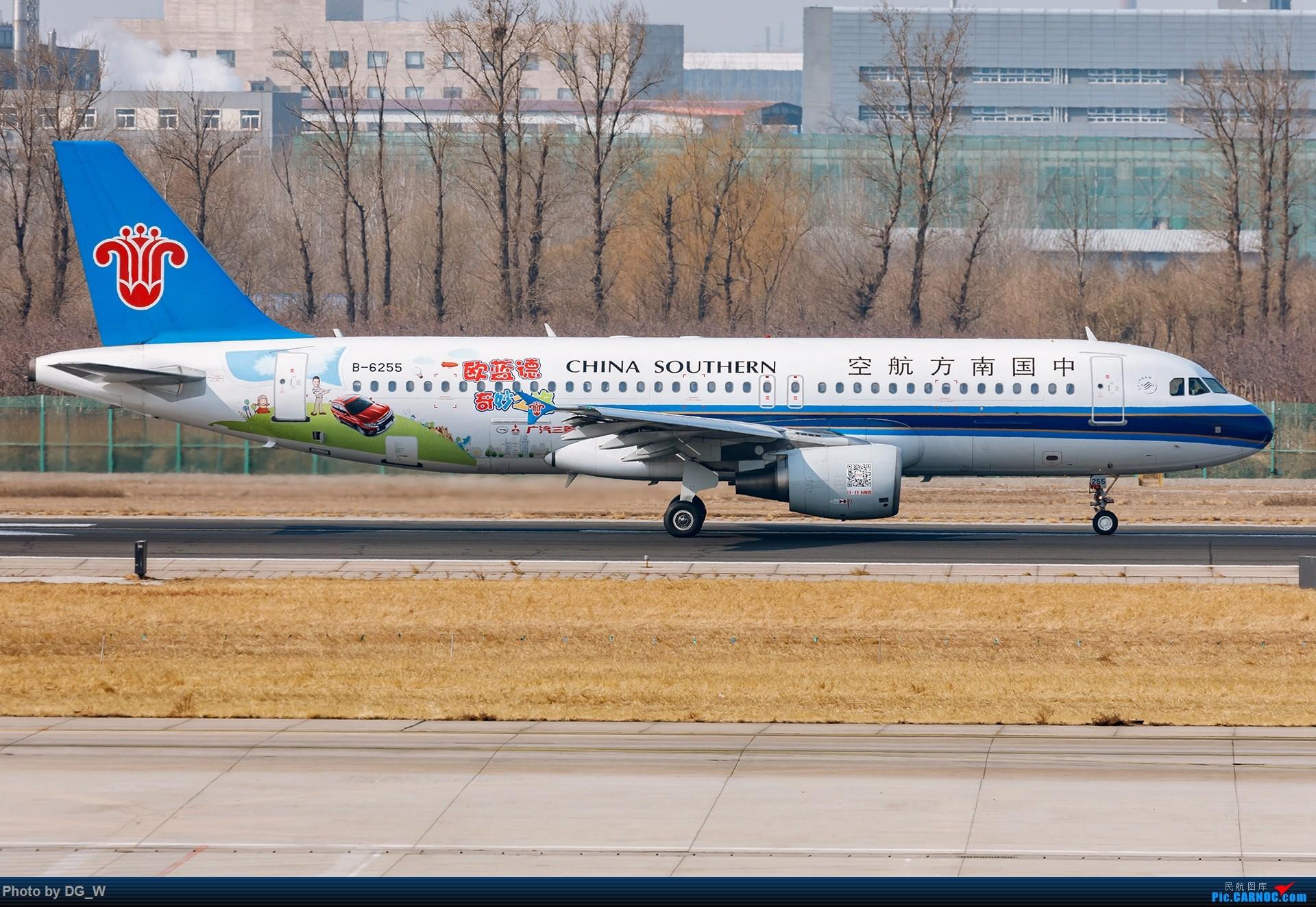 Re:[原创]【南宁飞友】一张8元机票带来的帝都之旅 AIRBUS A320-200 B-6255 中国北京首都国际机场