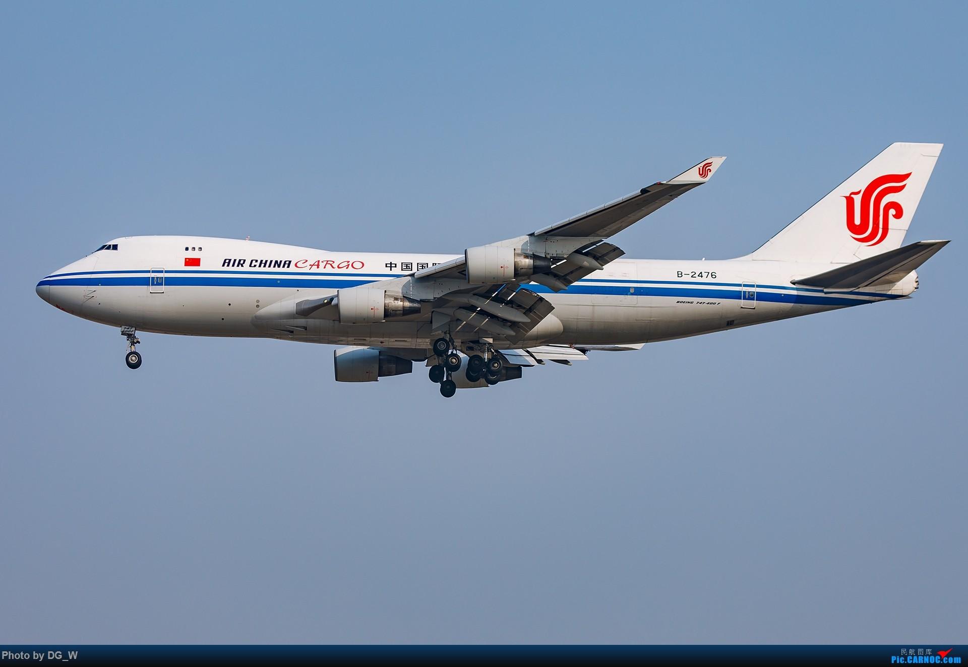 Re:[原创]【南宁飞友】一张8元机票带来的帝都之旅 BOEING 747-400 B-2476 中国北京首都国际机场
