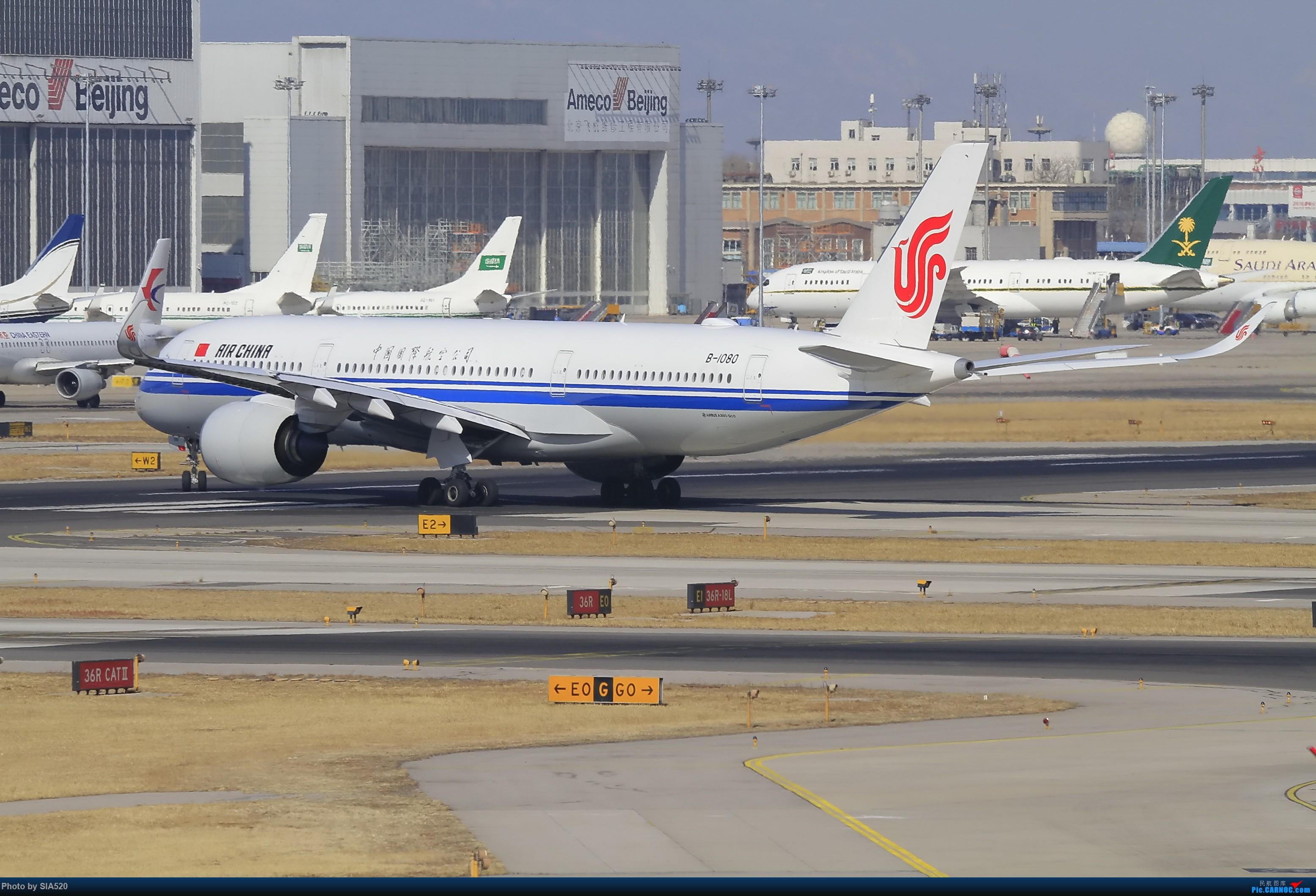 Re:[原创]近日杂图—pek 36R AIRBUS A350-900 B-1080 中国北京首都国际机场