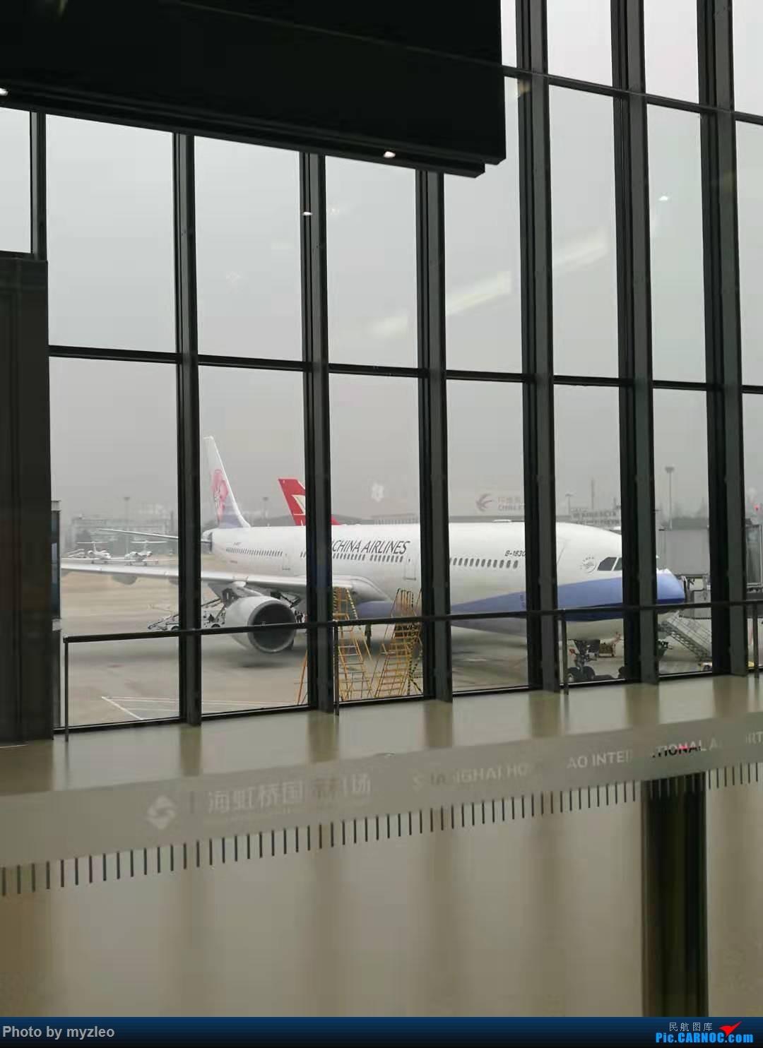 Re:【myzleo的游记4.1】十年之约(1)不完整的去程——HX239,HNA初体验,与心爱的359失之交臂;港岛+九龙 AIRBUS A330-300 B-18301 中国上海虹桥国际机场