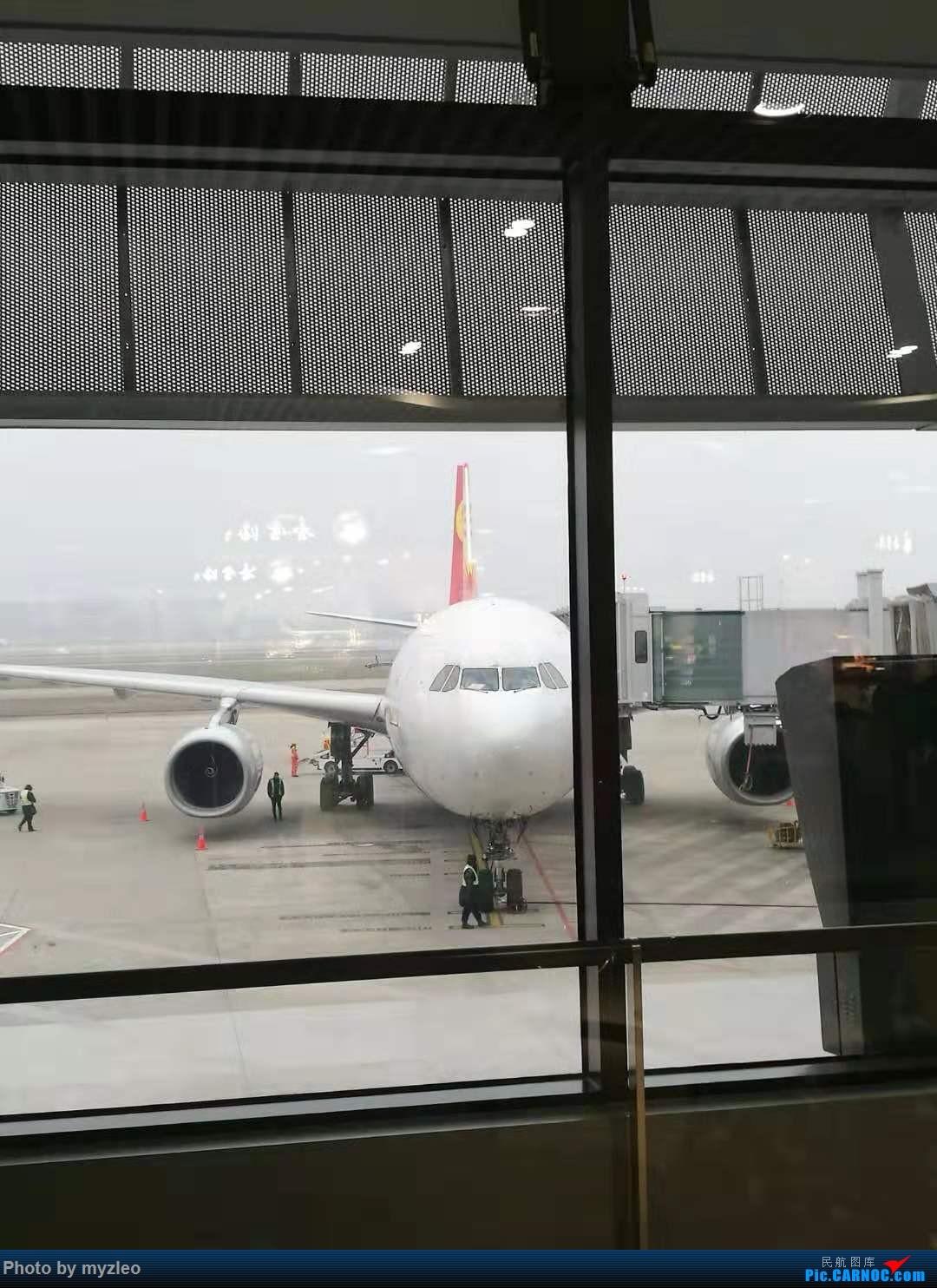 Re:[原创]【myzleo的游记4.1】十年之约(1)不完整的去程——HX239,HNA初体验,与心爱的359失之交臂;港岛+九龙 AIRBUS A330-300  中国上海虹桥国际机场