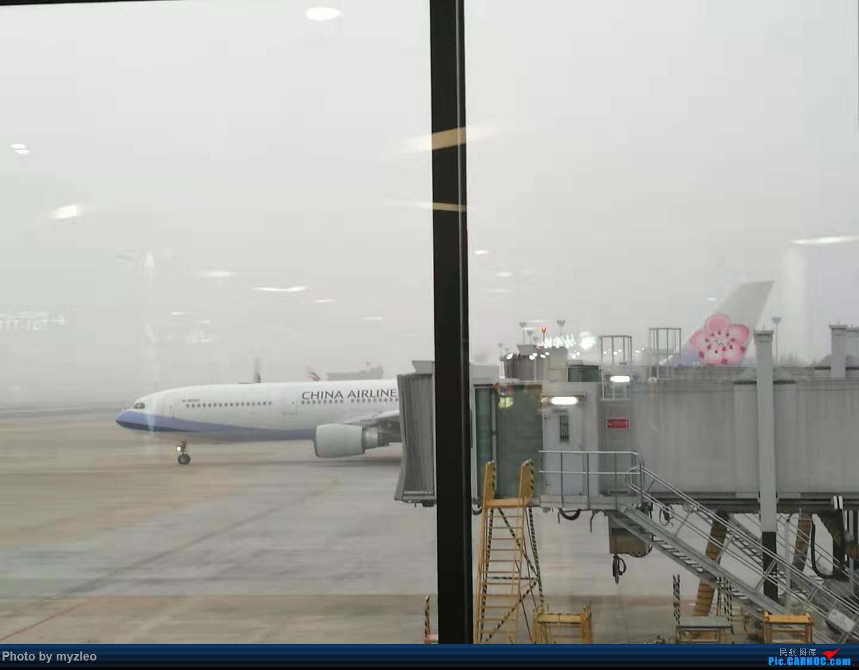 Re:[原创]【myzleo的游记4.1】十年之约(1)不完整的去程——HX239,HNA初体验,与心爱的359失之交臂;港岛+九龙 AIRBUS A330-300 B-18301 中国上海虹桥国际机场