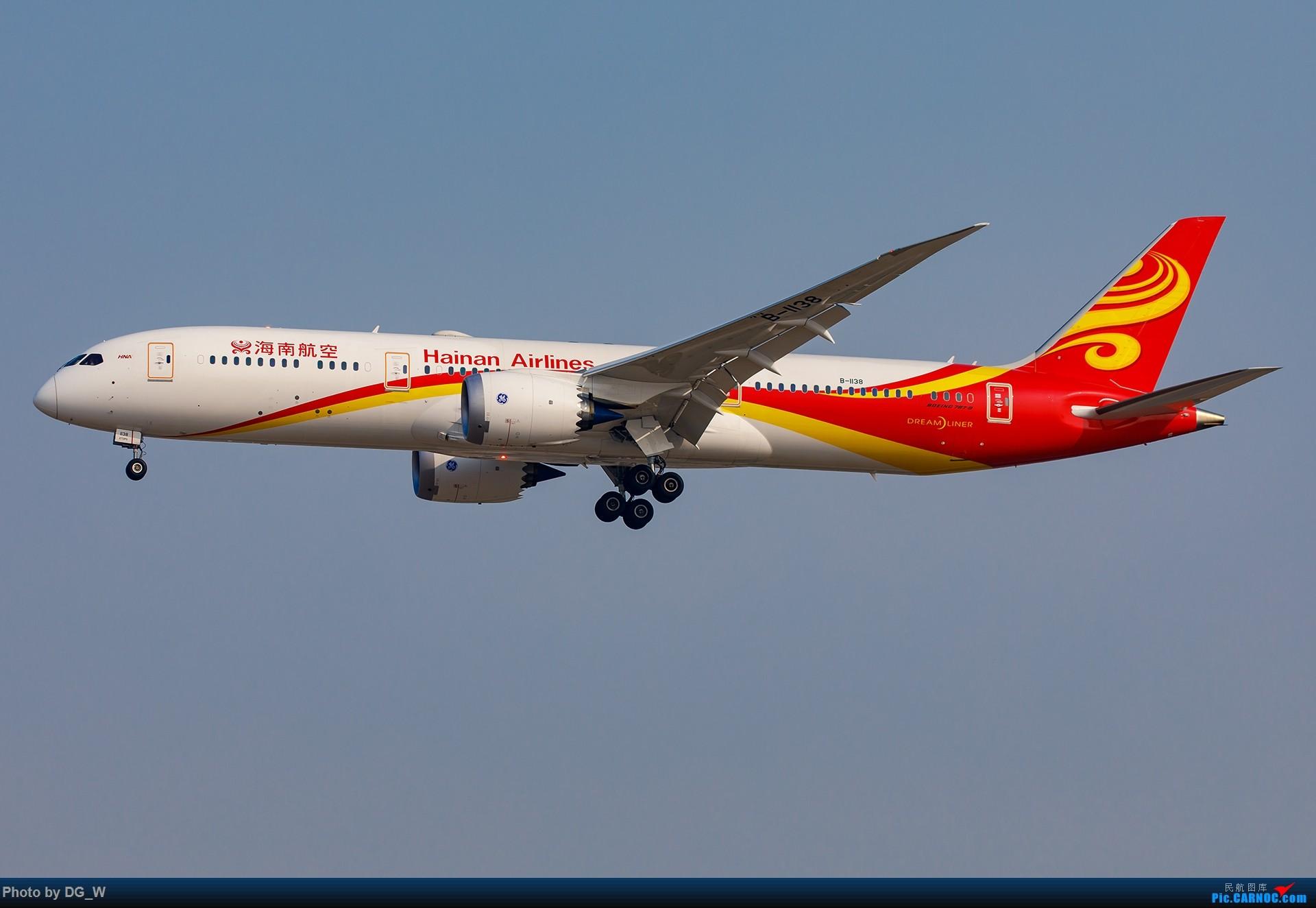 Re:[原创]【南宁飞友】一张8元机票带来的帝都之旅 BOEING 787-9 B-1138 中国北京首都国际机场