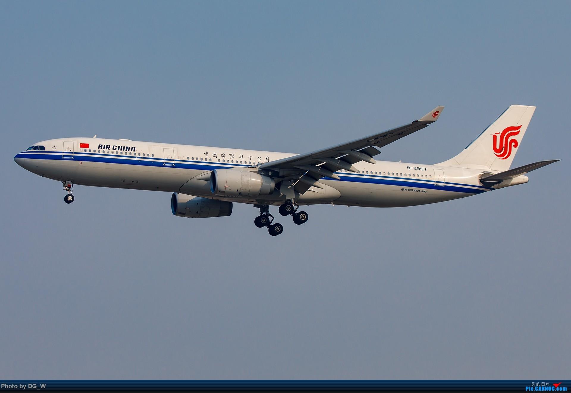 Re:[原创]【南宁飞友】一张8元机票带来的帝都之旅 AIRBUS A330-300 B-5957 中国北京首都国际机场