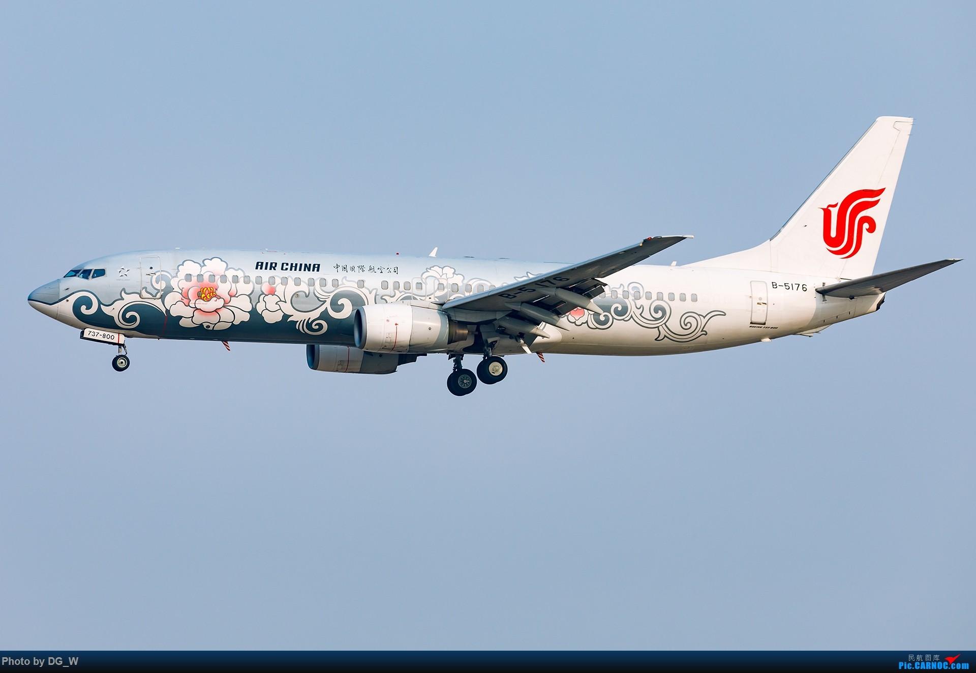 Re:[原创]【南宁飞友】一张8元机票带来的帝都之旅 BOEING 737-800 B-5176 中国北京首都国际机场