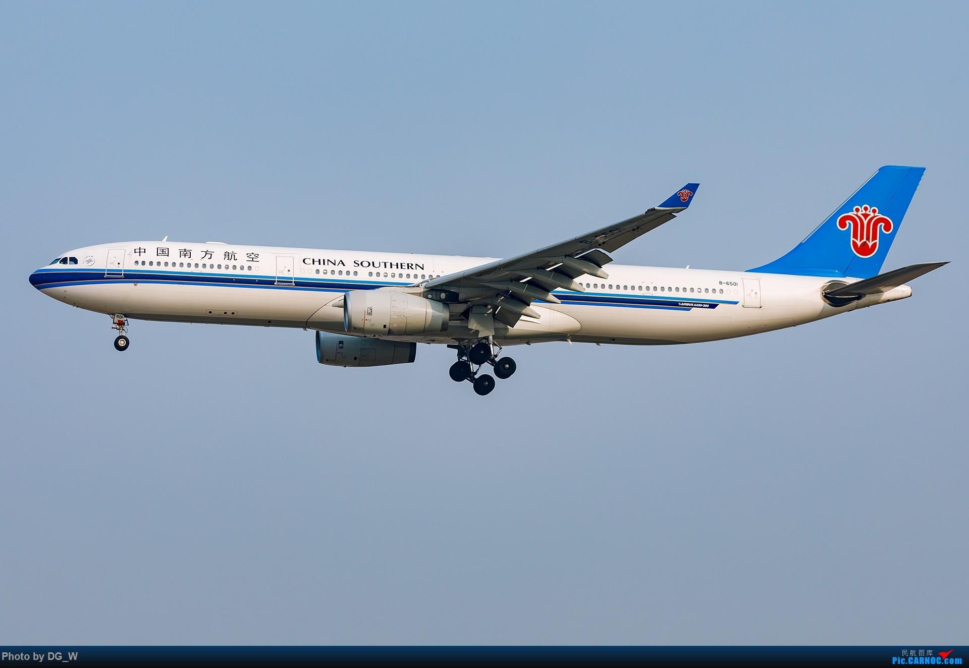 Re:[原创]【南宁飞友】一张8元机票带来的帝都之旅 AIRBUS A330-300 B-6501 中国北京首都国际机场