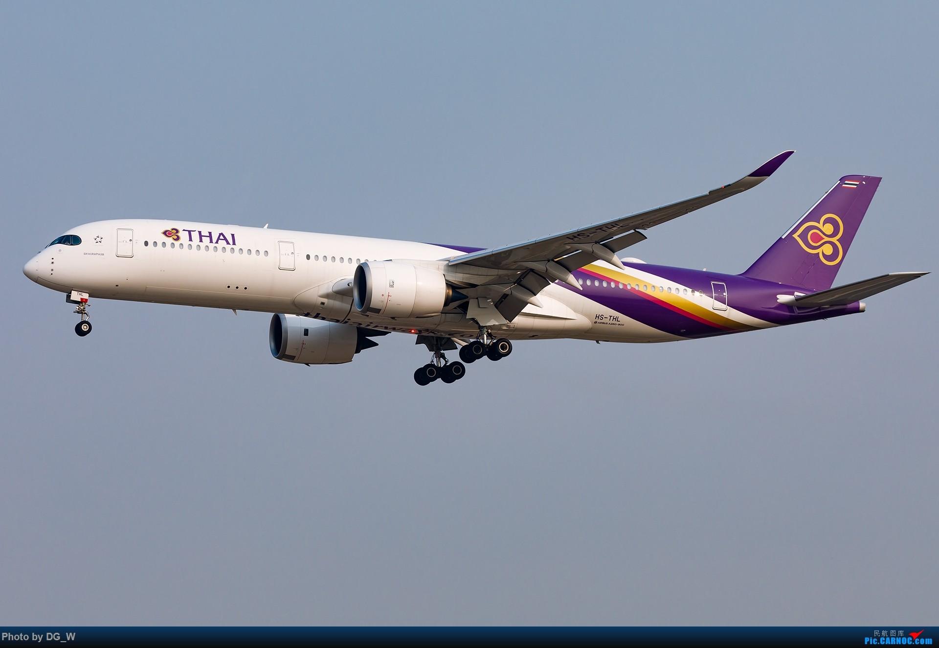 Re:[原创]【南宁飞友】一张8元机票带来的帝都之旅 AIRBUS A350-900 HS-THL 中国北京首都国际机场