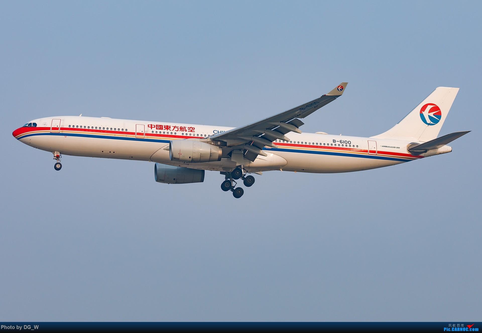 Re:[原创]【南宁飞友】一张8元机票带来的帝都之旅 AIRBUS A330-300 B-6100 中国北京首都国际机场