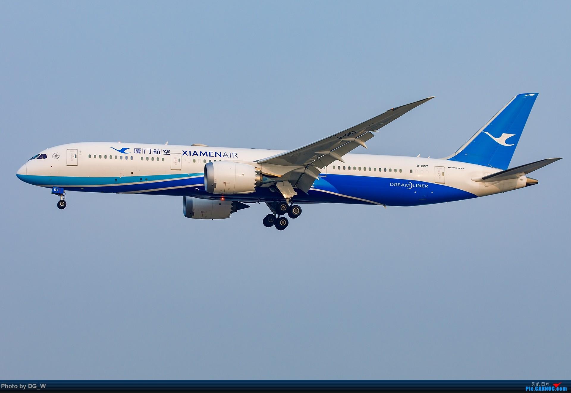 Re:[原创]【南宁飞友】一张8元机票带来的帝都之旅 BOEING 787-9 B-1357 中国北京首都国际机场