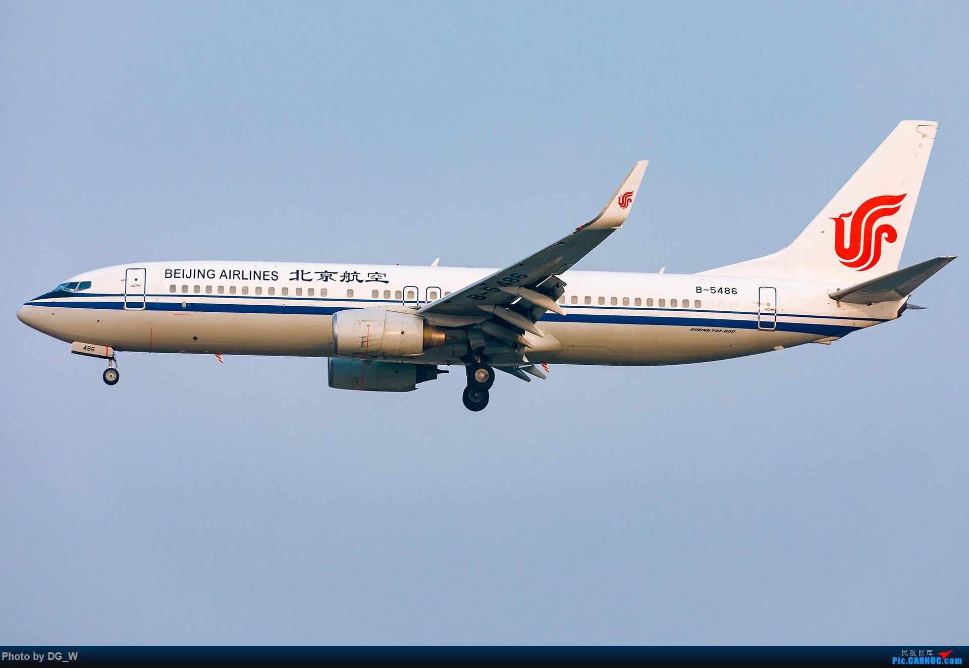 Re:[原创]【南宁飞友】一张8元机票带来的帝都之旅 BOEING 737-800 B-5486 中国北京首都国际机场