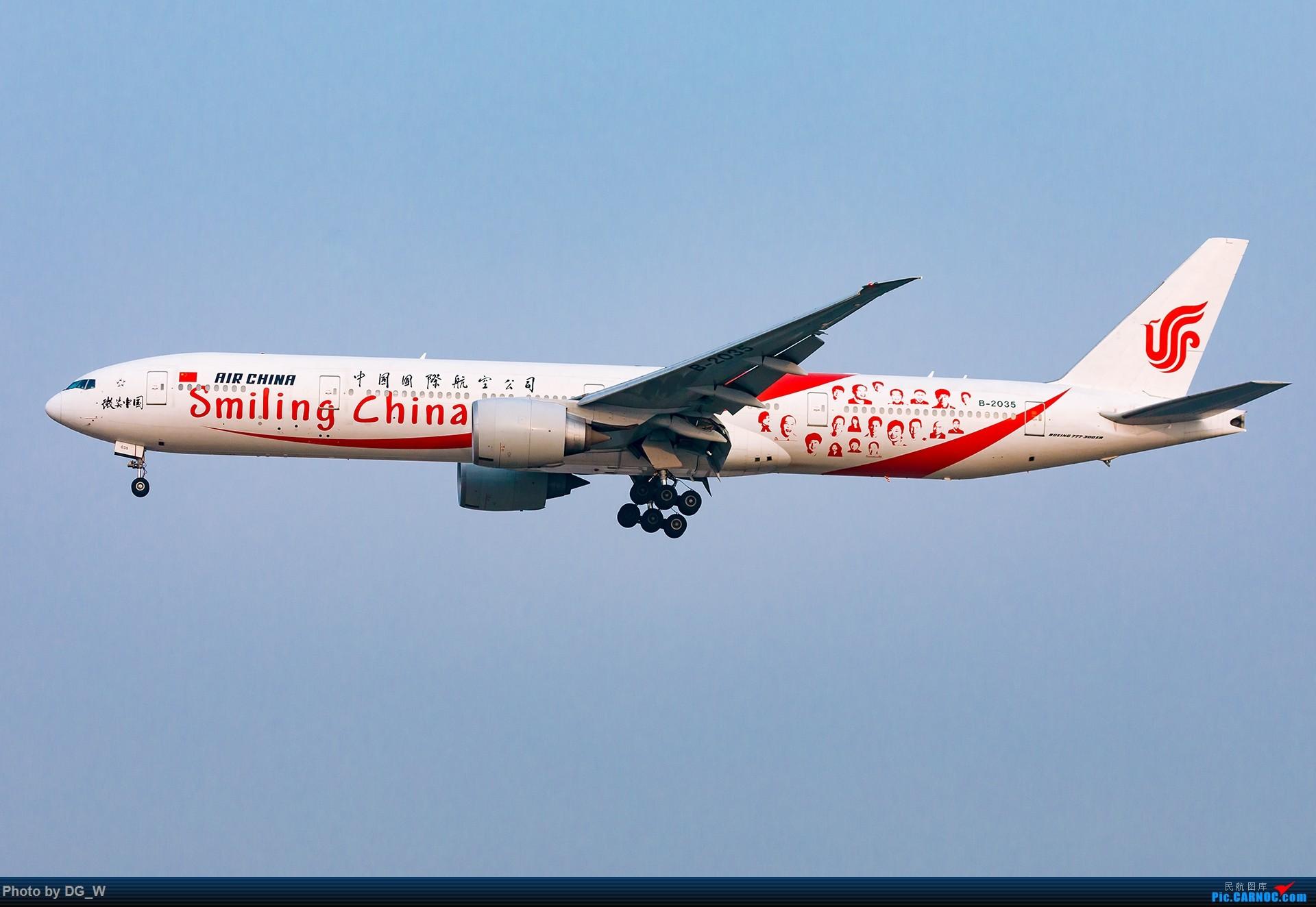 Re:[原创]【南宁飞友】一张8元机票带来的帝都之旅 BOEING 777-300ER B-2035 中国北京首都国际机场