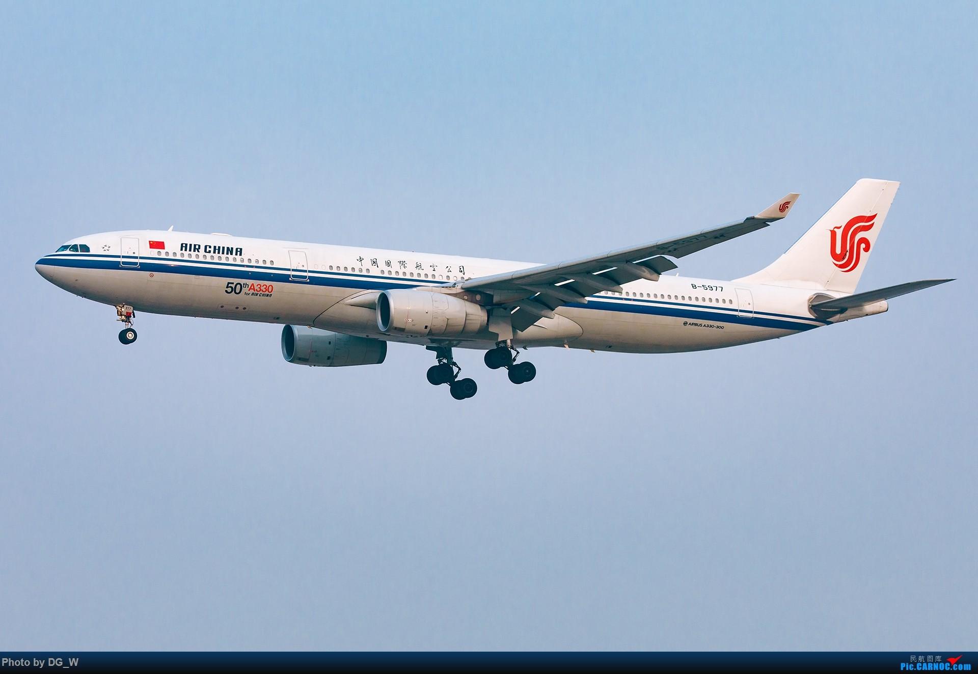 Re:[原创]【南宁飞友】一张8元机票带来的帝都之旅 AIRBUS A330-300 B-5977 中国北京首都国际机场