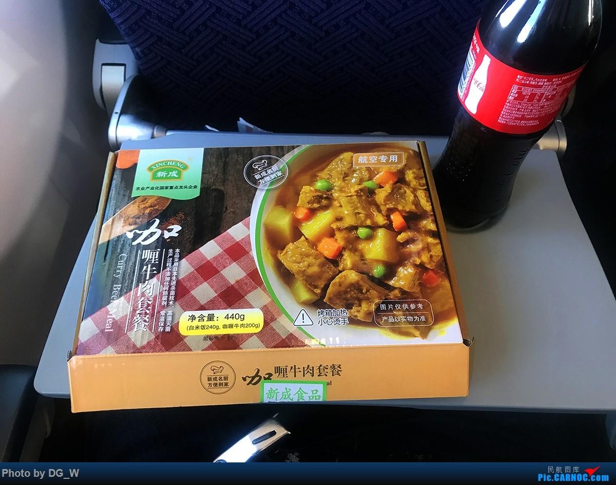 Re:[原创]【南宁飞友】一张8元机票带来的帝都之旅