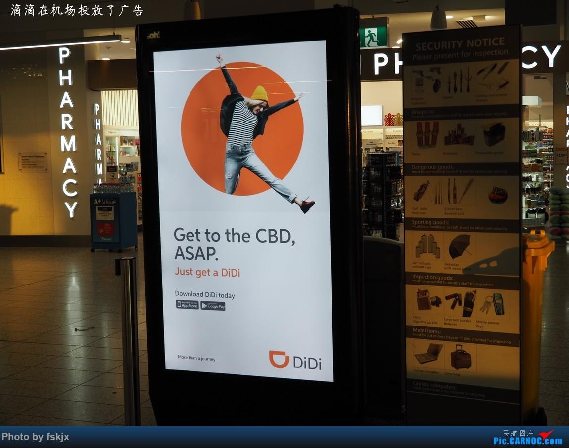 【fskjx的飞行游记☆68】在土澳的9天——黄金海岸·布里斯班·悉尼    澳大利亚墨尔本机场