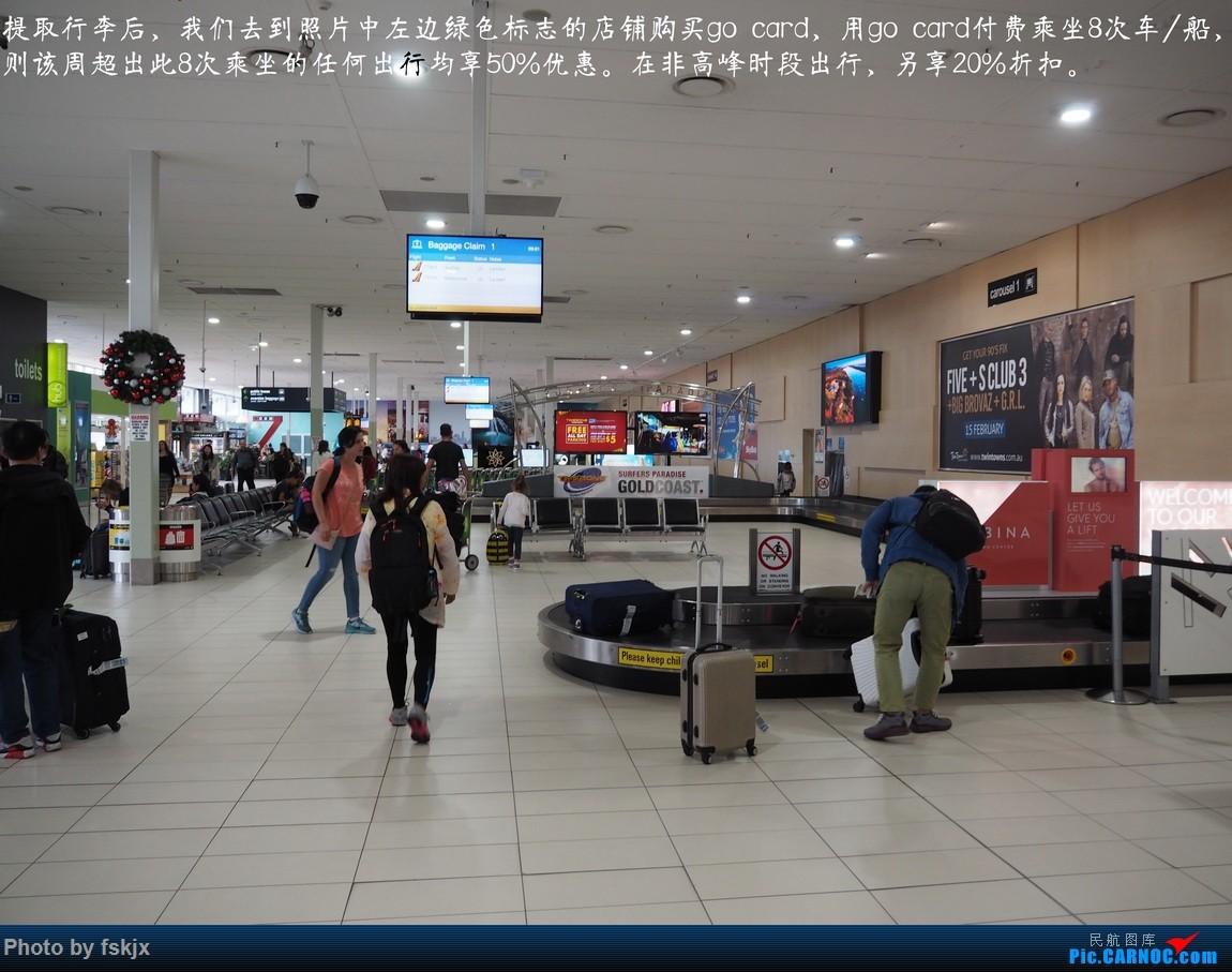 【fskjx的飞行游记☆68】在土澳的9天——黄金海岸·布里斯班·悉尼    澳大利亚黄金海岸机场