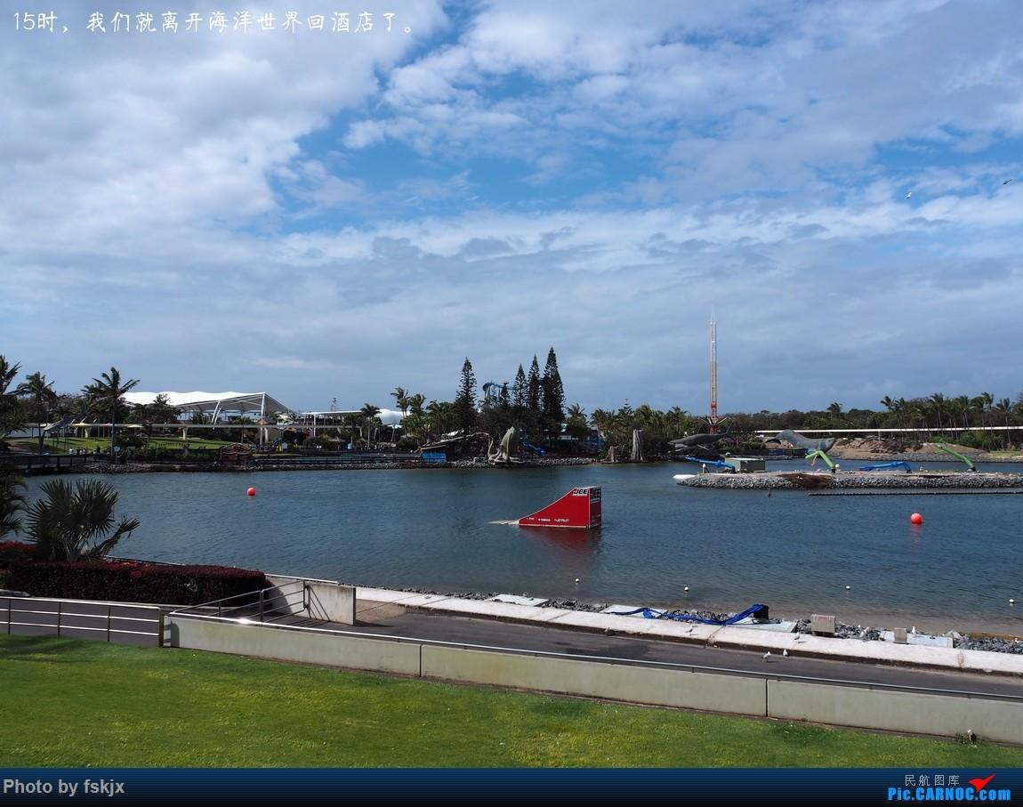【fskjx的飞行游记☆68】在土澳的9天——黄金海岸·布里斯班·悉尼