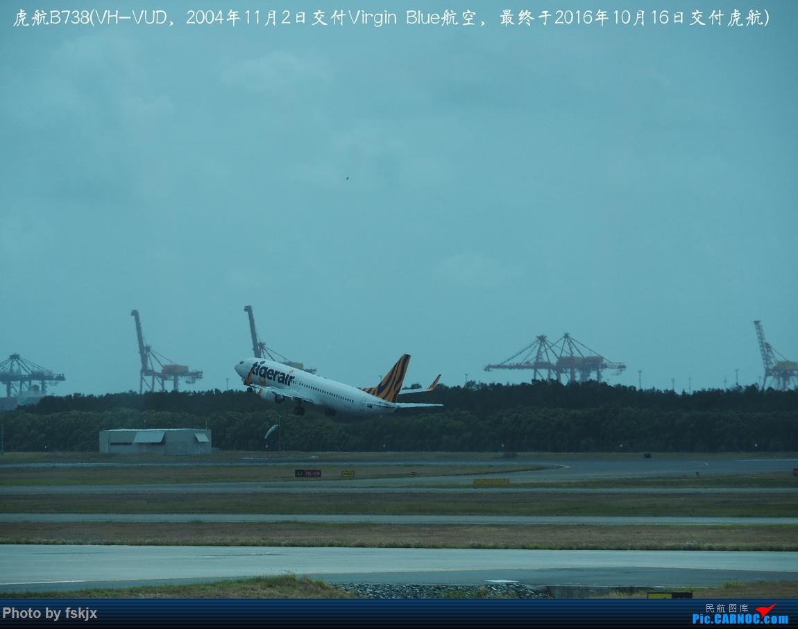 【fskjx的飞行游记☆68】在土澳的9天——黄金海岸·布里斯班·悉尼 BOEING 737-800 VH-VUD 澳大利亚布里斯班机场