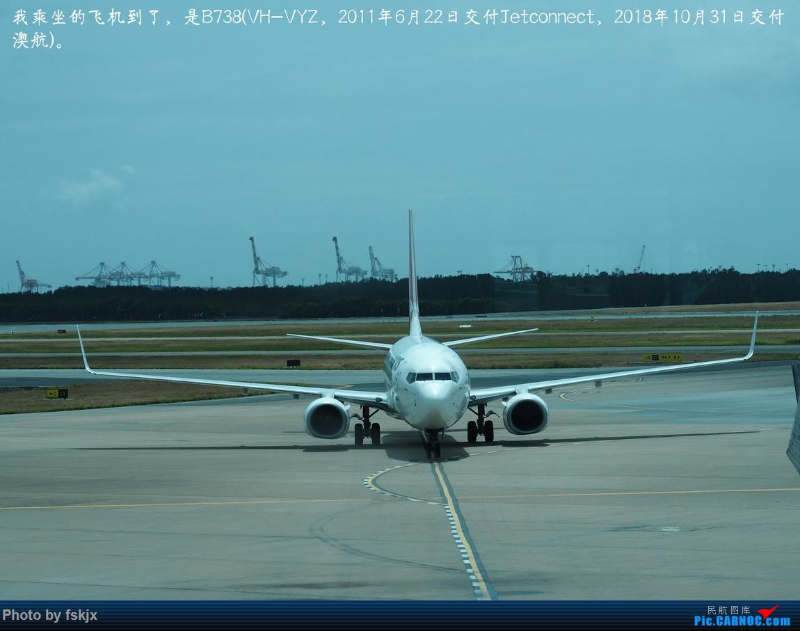 【fskjx的飞行游记☆68】在土澳的9天——黄金海岸·布里斯班·悉尼 BOEING 737-800 VH-VYZ 澳大利亚布里斯班机场