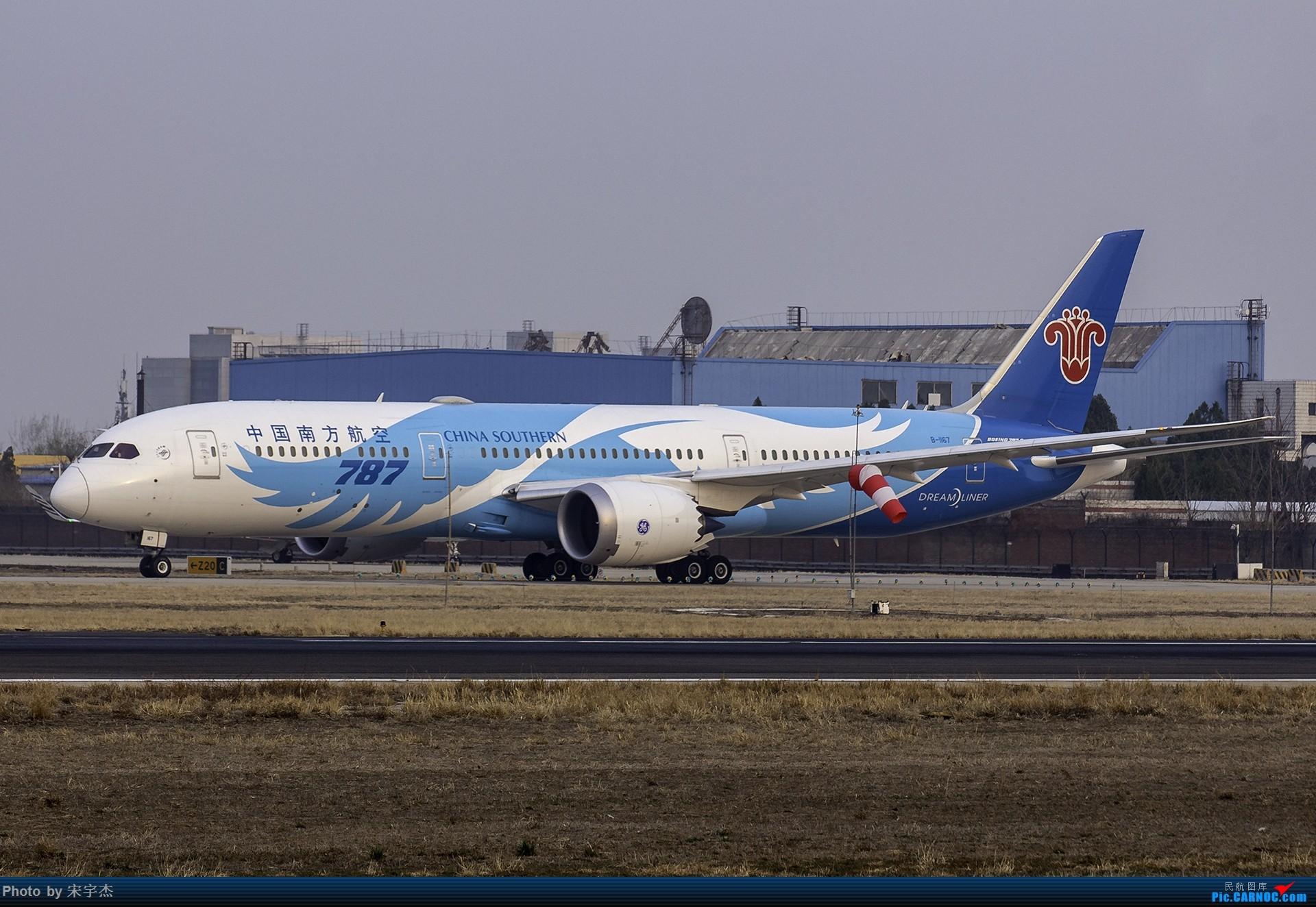 [原创]ZBAA新人初来乍到请多多指教 BOEING 787-9 B-1167 中国北京首都国际机场