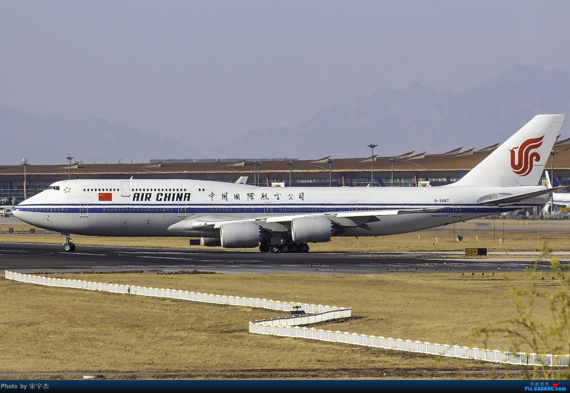 Re:[原创]ZBAA新人初来乍到请多多指教 BOEING 747-8I B-2487 中国北京首都国际机场
