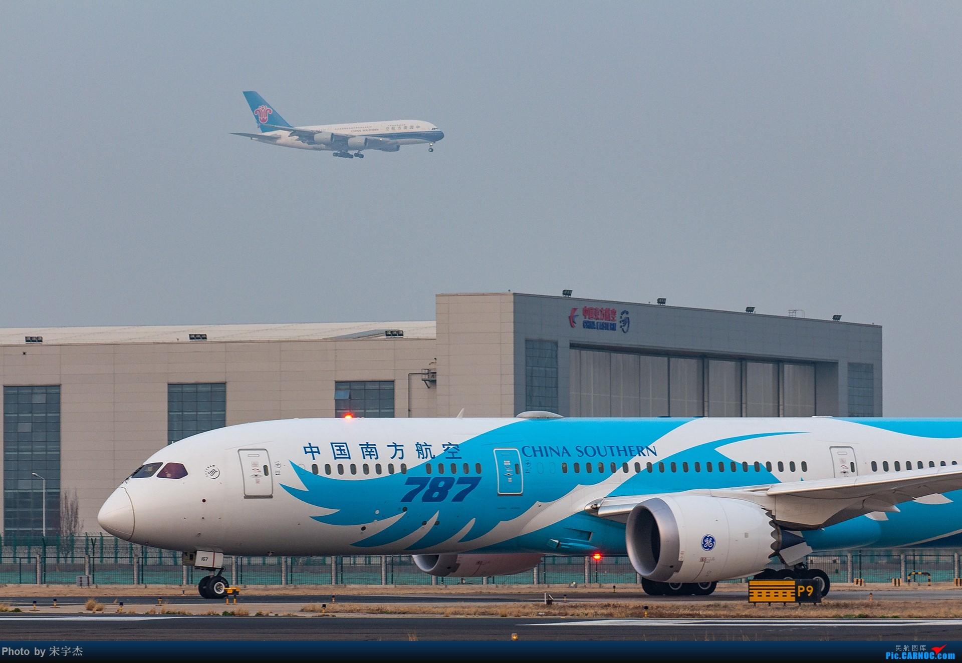 Re:[原创]ZBAA新人初来乍到请多多指教 BOEING 787-9 B-1167 中国北京首都国际机场