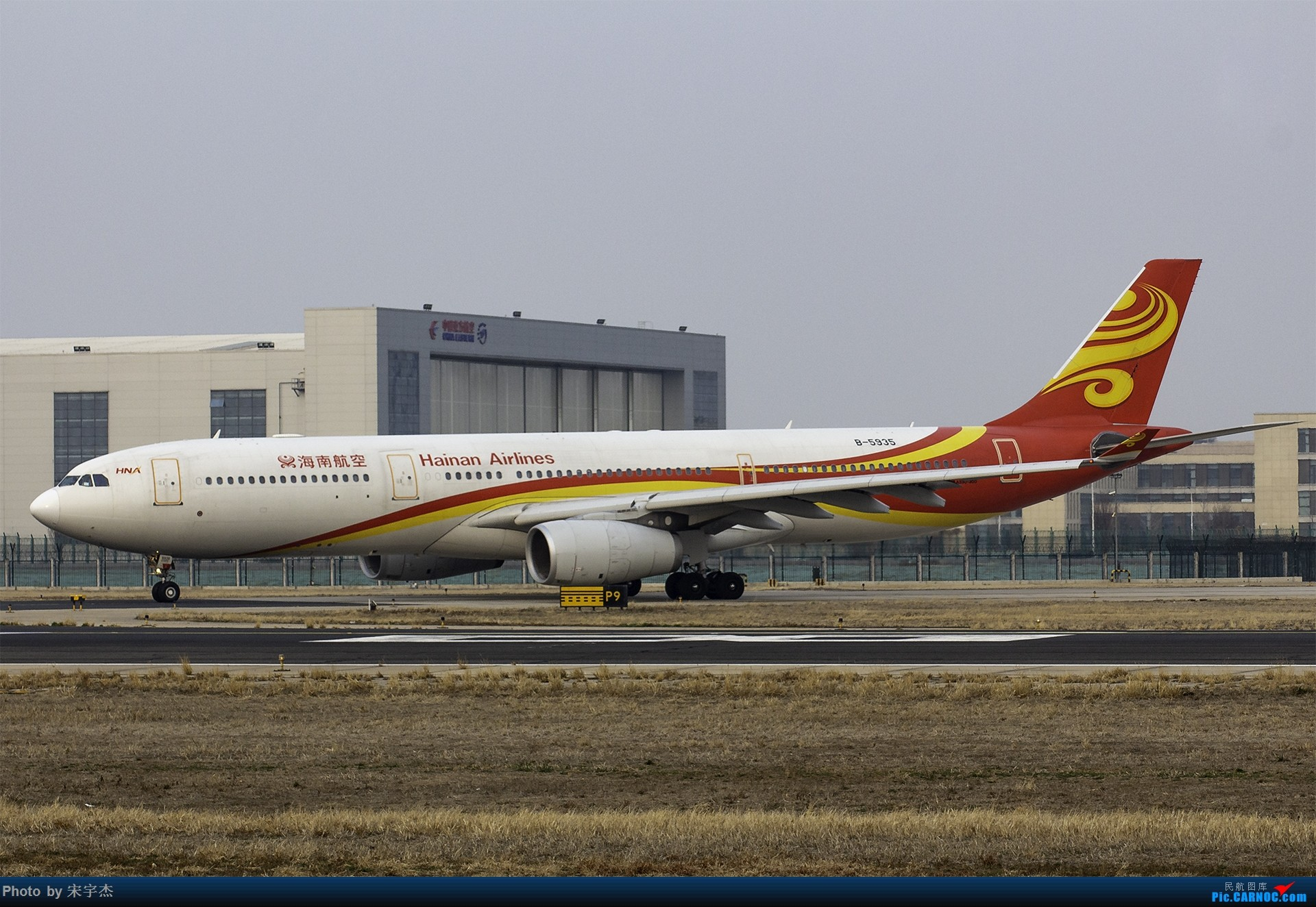 Re:[原创]ZBAA新人初来乍到请多多指教 AIRBUS A330-300 B-5935 中国北京首都国际机场