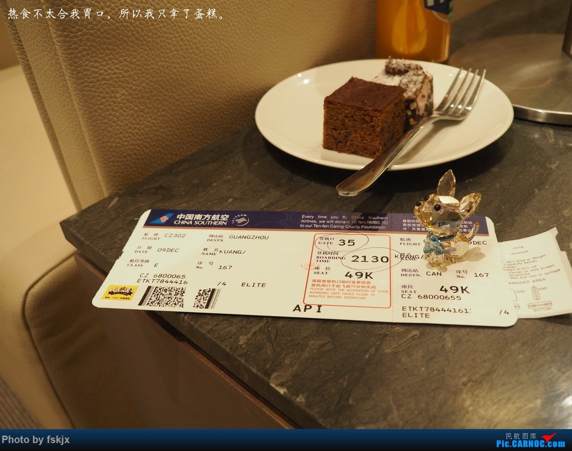 【fskjx的飞行游记☆68】在土澳的9天——黄金海岸·布里斯班·悉尼 AIRBUS A380 A7-APB 澳大利亚悉尼金斯福德·史密斯机场