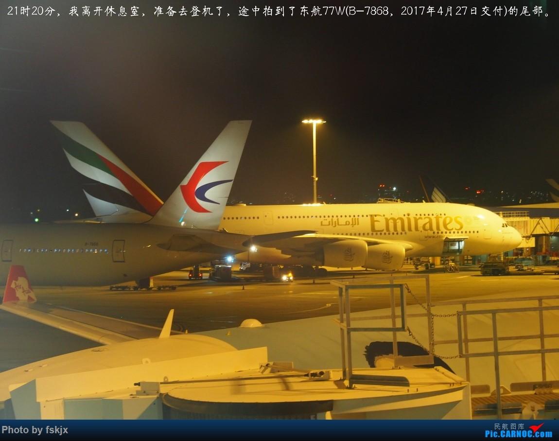 【fskjx的飞行游记☆68】在土澳的9天——黄金海岸·布里斯班·悉尼 BOEING 777-300ER B-7868 澳大利亚悉尼金斯福德·史密斯机场