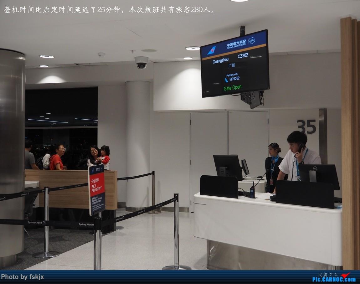 【fskjx的飞行游记☆68】在土澳的9天——黄金海岸·布里斯班·悉尼 AIRBUS A330-300 B-300V 澳大利亚悉尼金斯福德·史密斯机场 澳大利亚悉尼金斯福德·史密斯机场